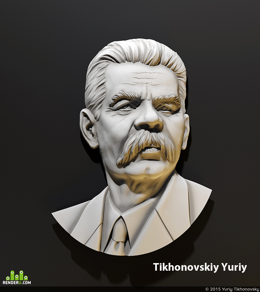 preview Максим Горький. Барельеф для ЧПУ и 3Д печати