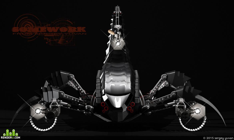 preview скорпион