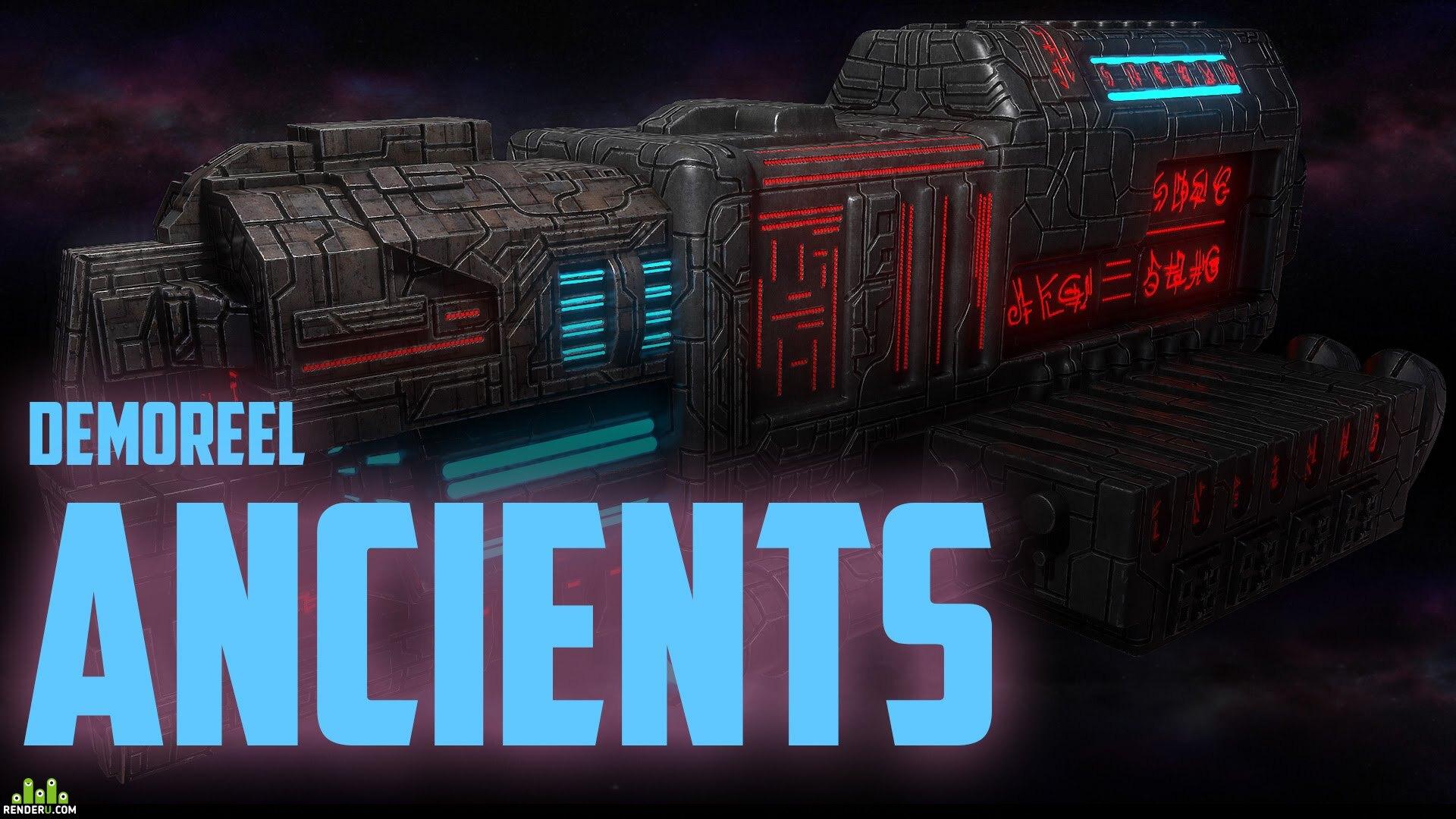 preview Polaris Sector. Раса Древних