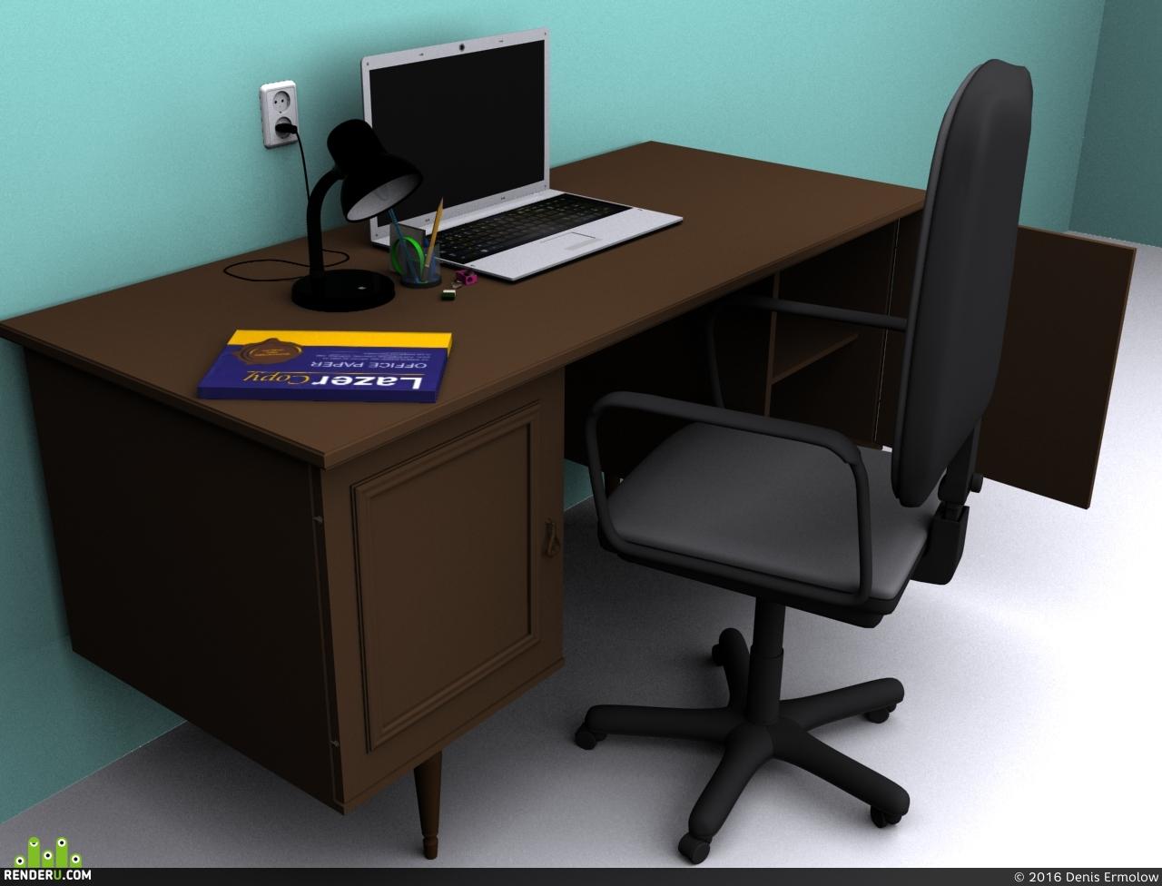 preview Рабочий стол