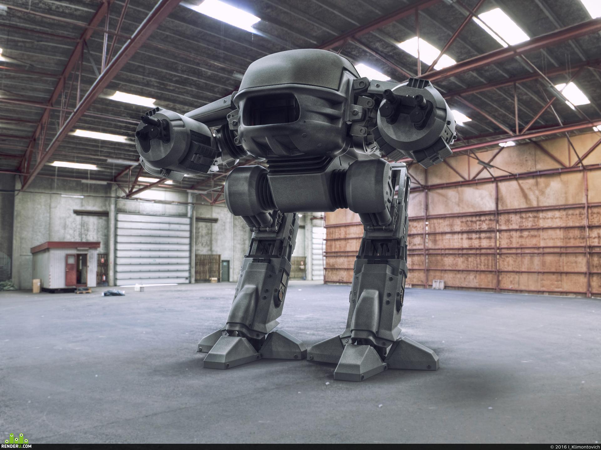 preview Робокоп ЕД-209