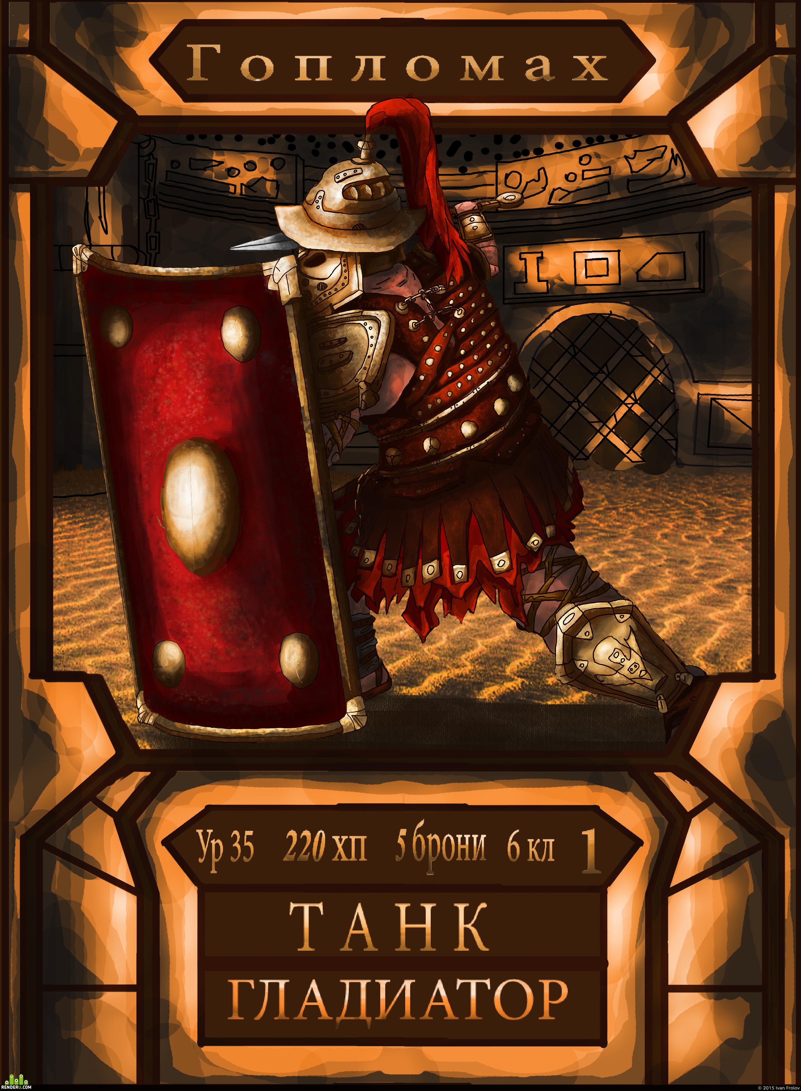 preview Концепт игровой карточки