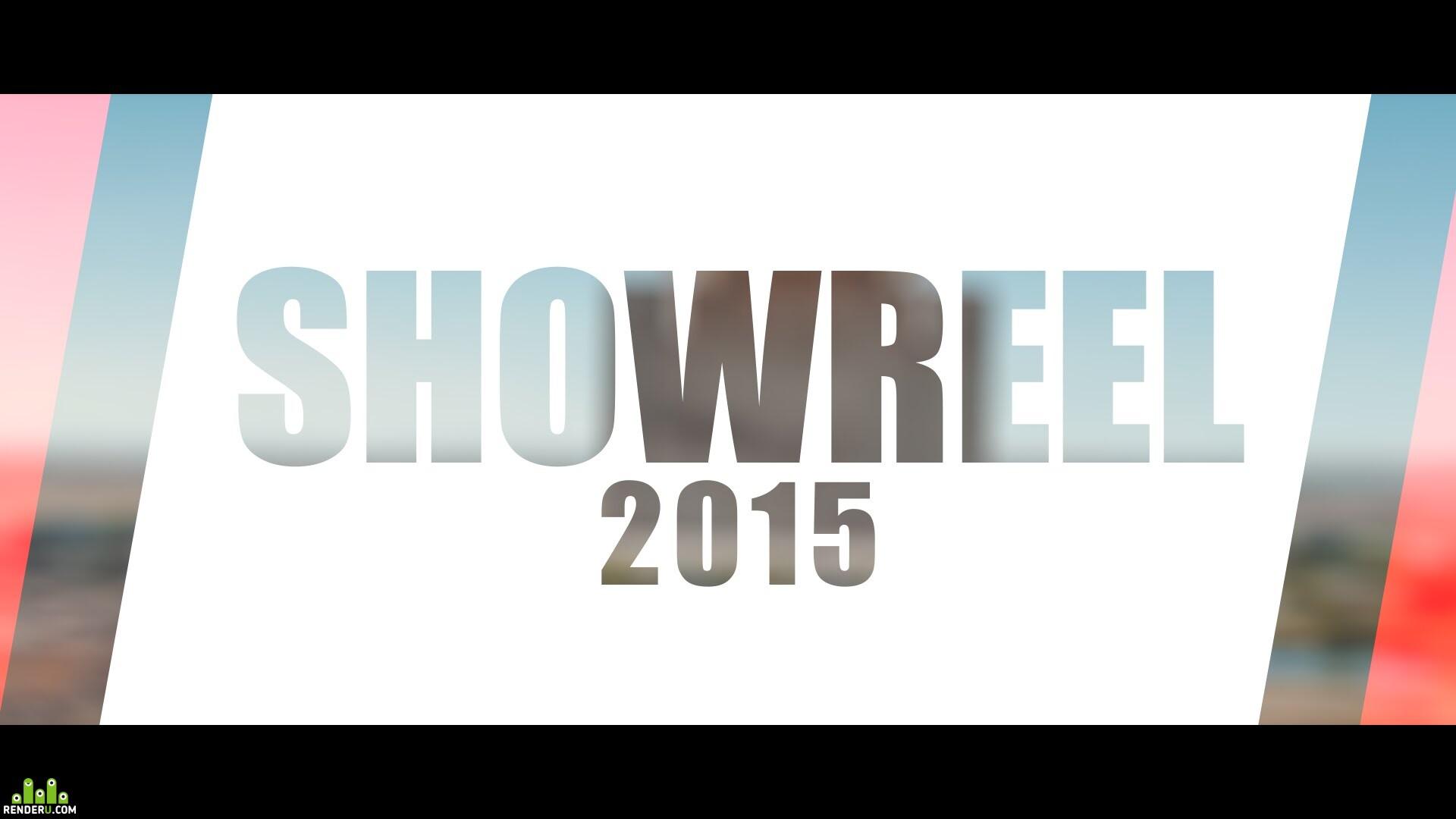 preview SHOWREEL 2015 (Videographer & Motion Designer)