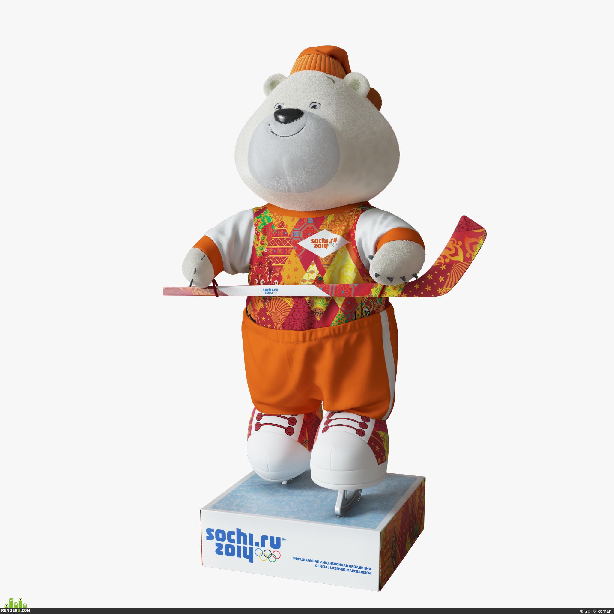 preview Белый Мишка Хоккеист