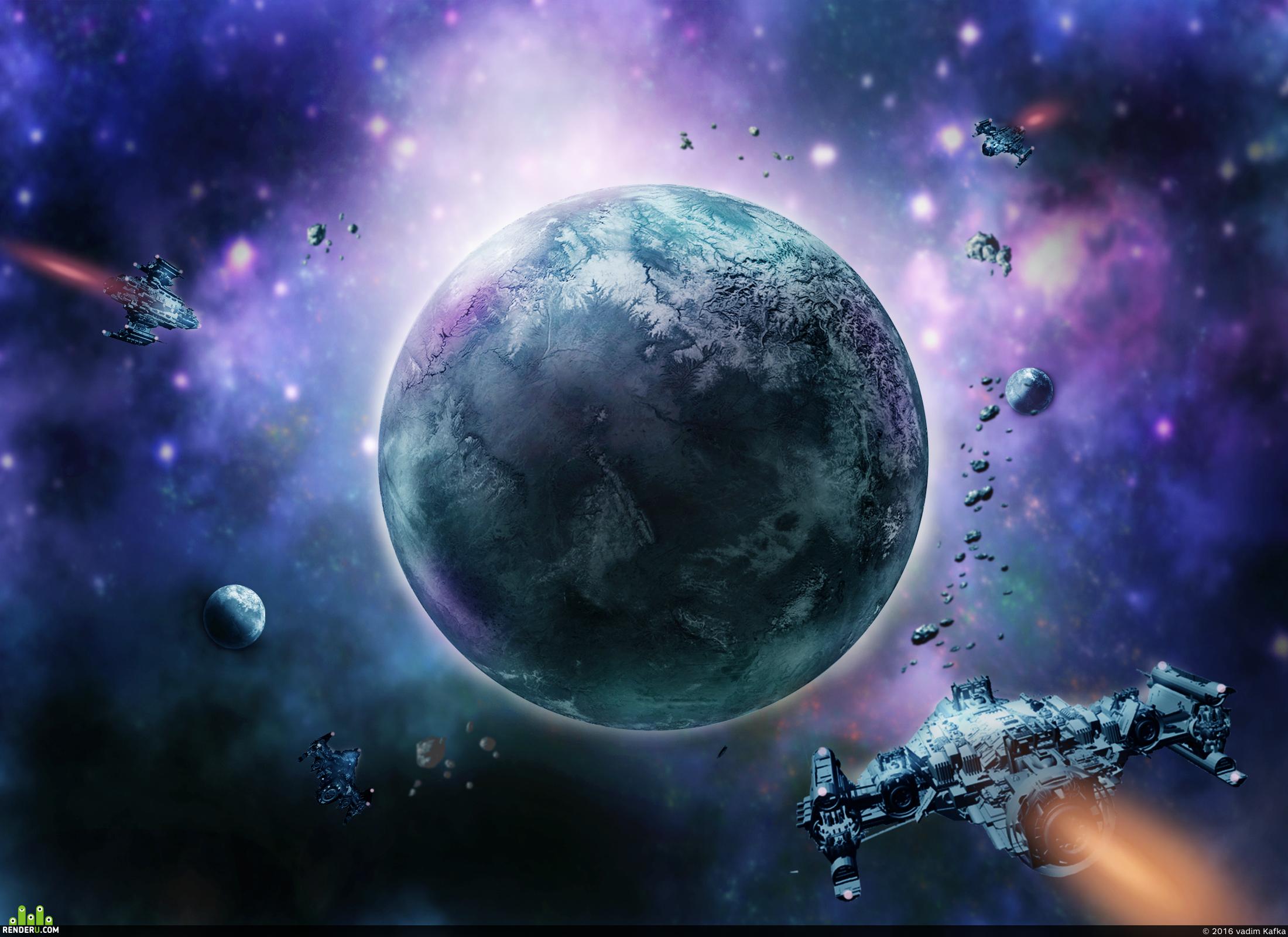 preview Kosmos