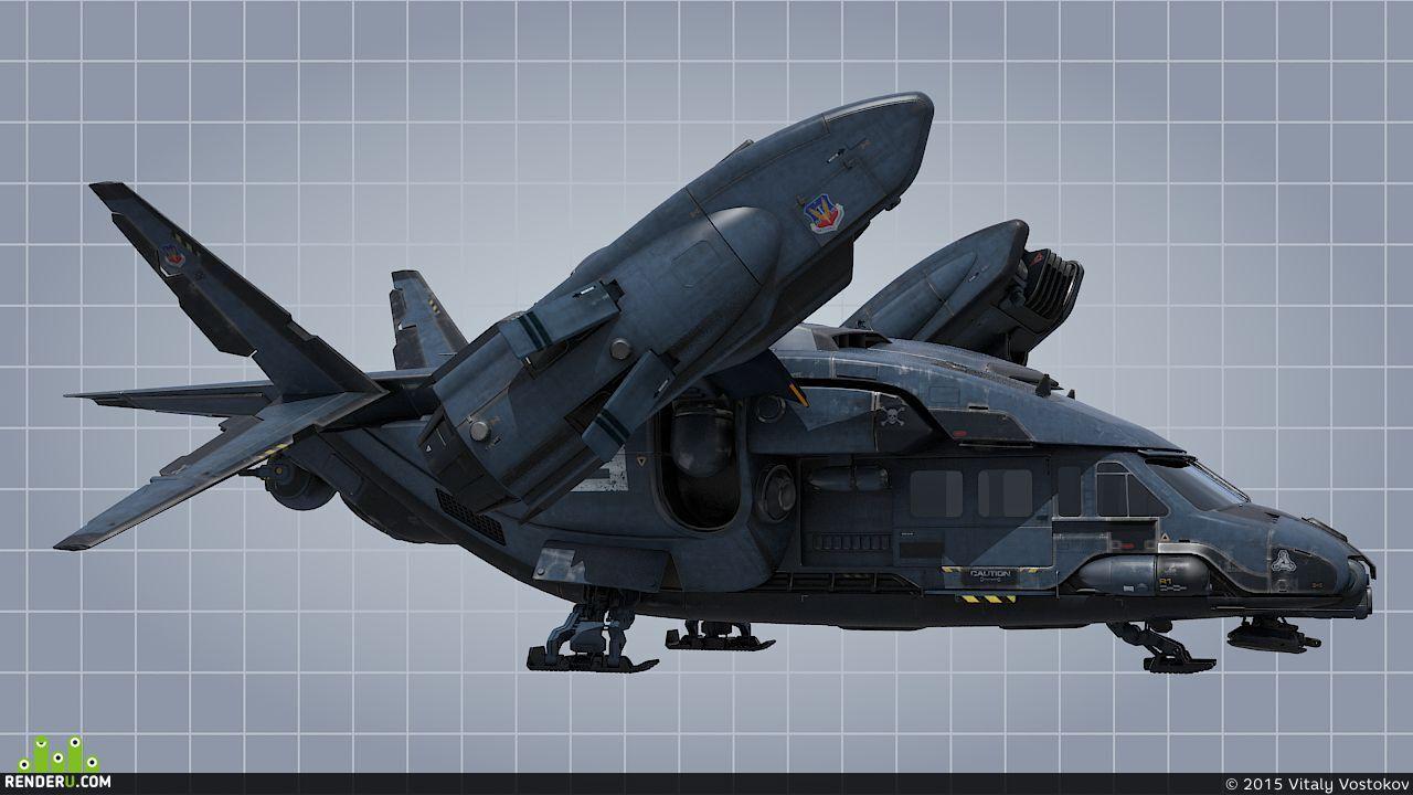 preview Легкий десантный корабль.