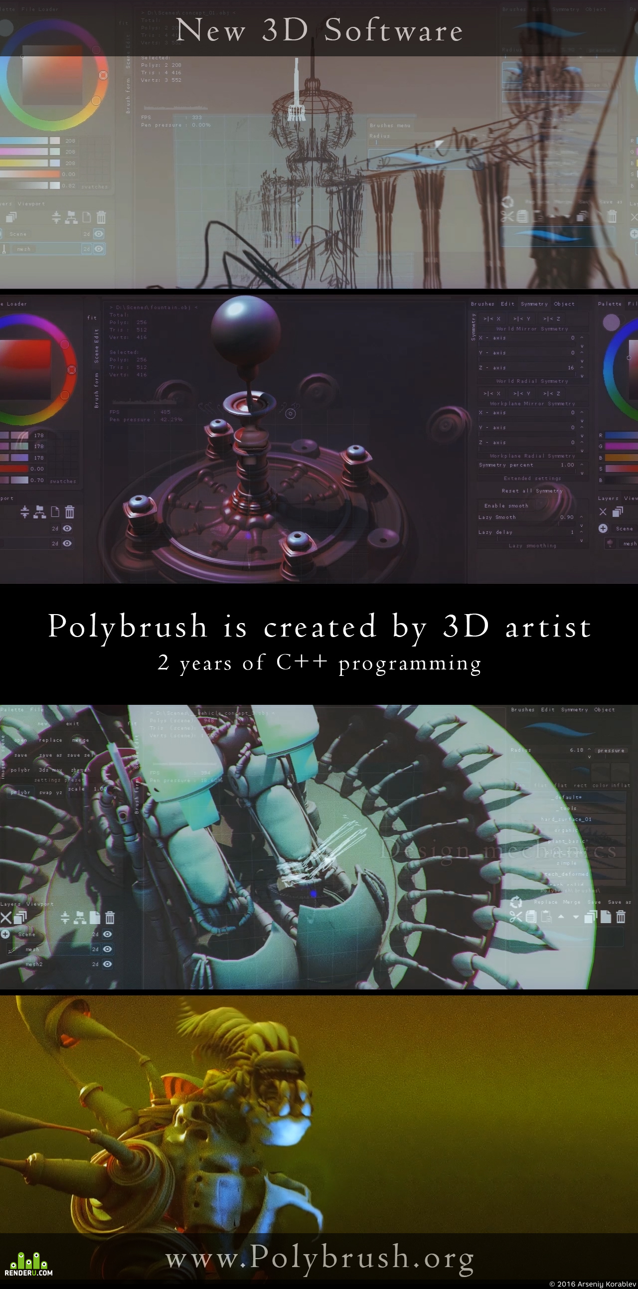 preview Polybrush Beta - Трейлер