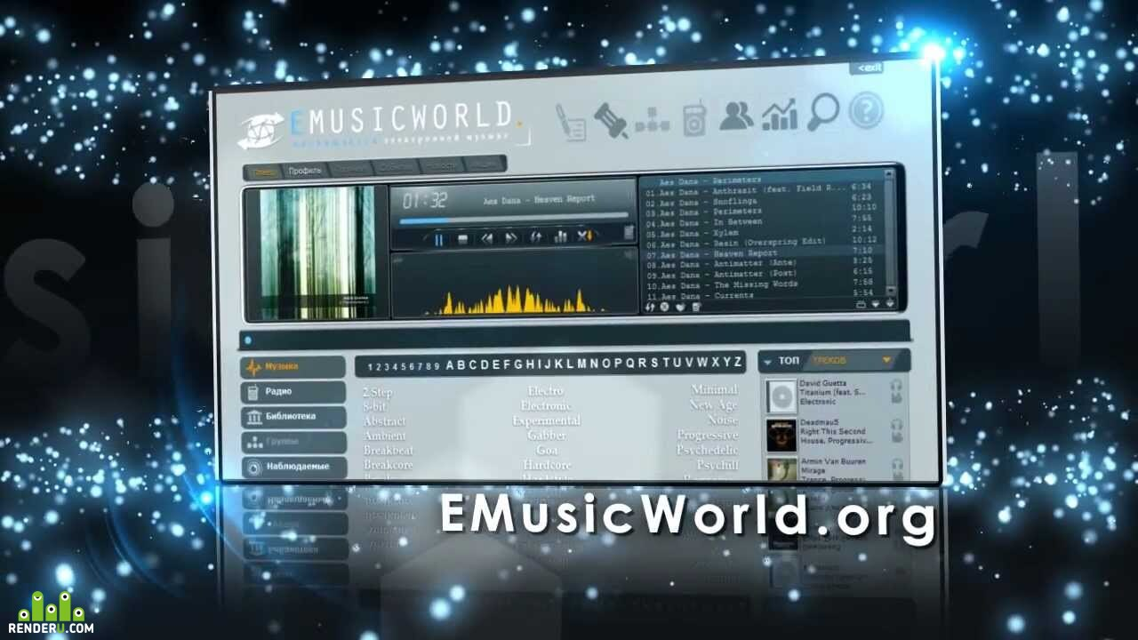preview EMusicWorld - Посвящается электронной музыке