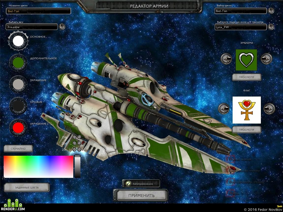 preview Eldar Рысь (lynx) супер тяжолый гравитациионнй танк