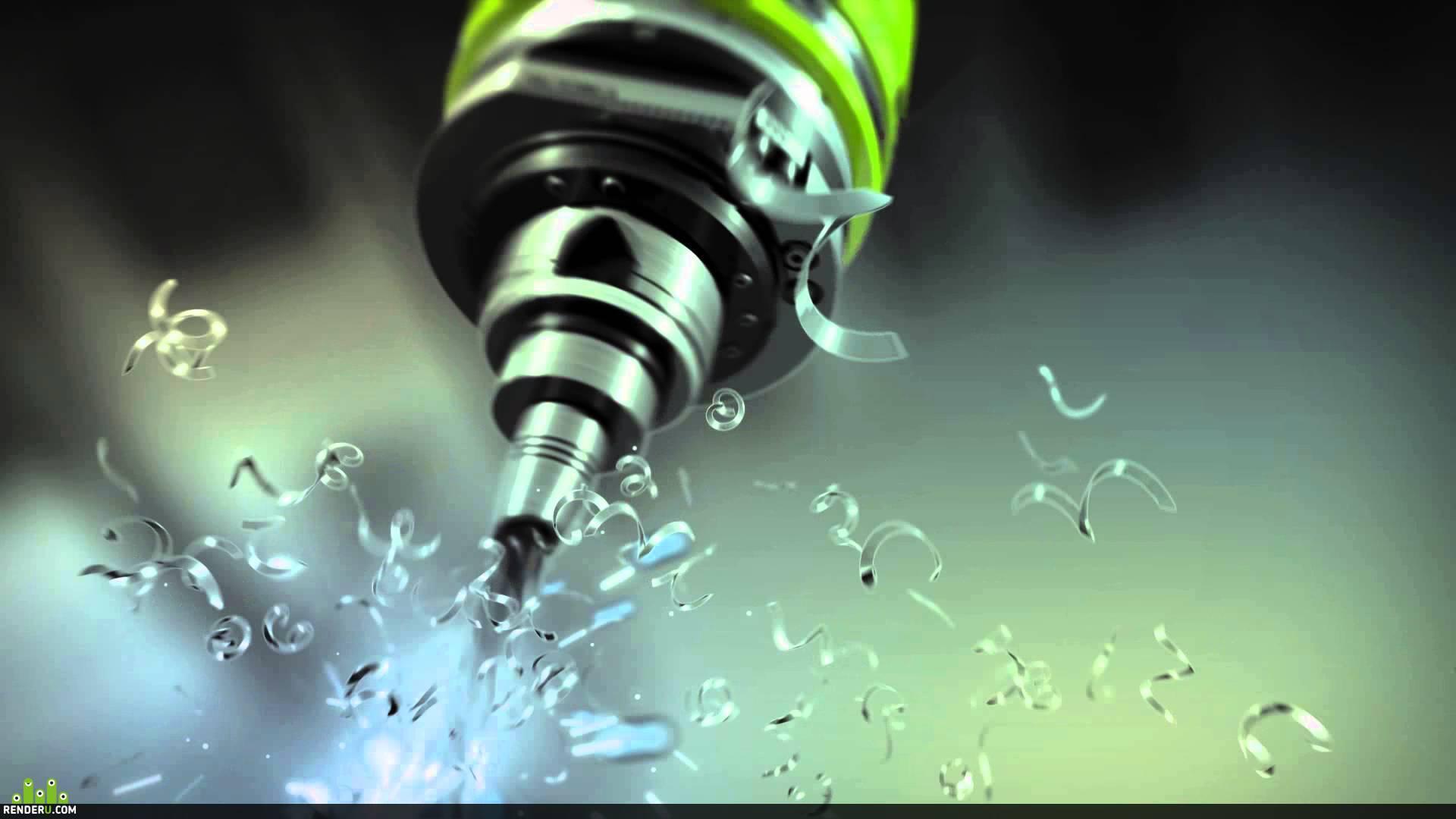 preview Machine Aluminum Logo