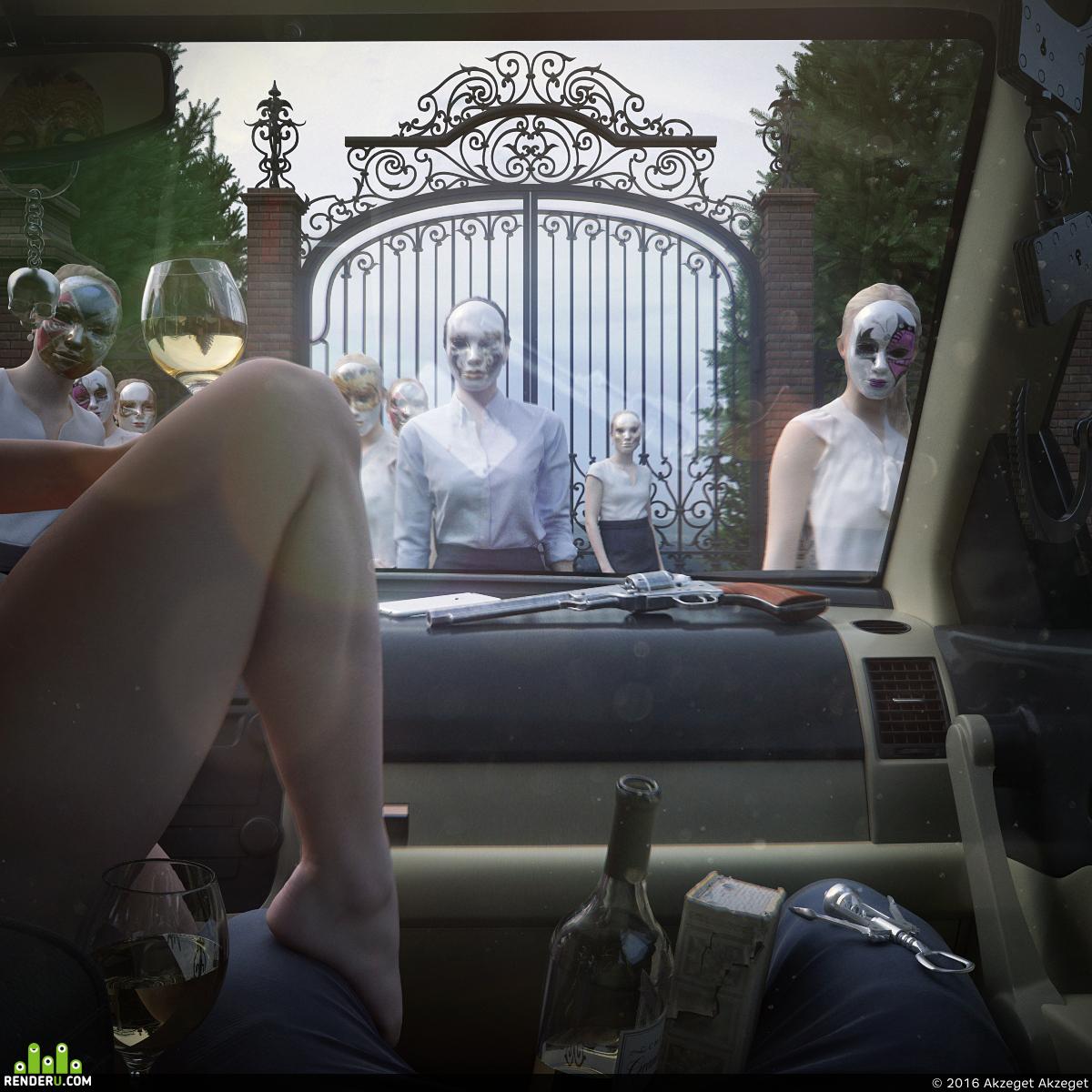 preview Masquerade
