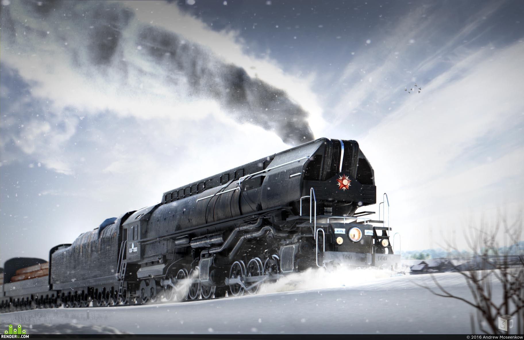 preview Сквозь снег