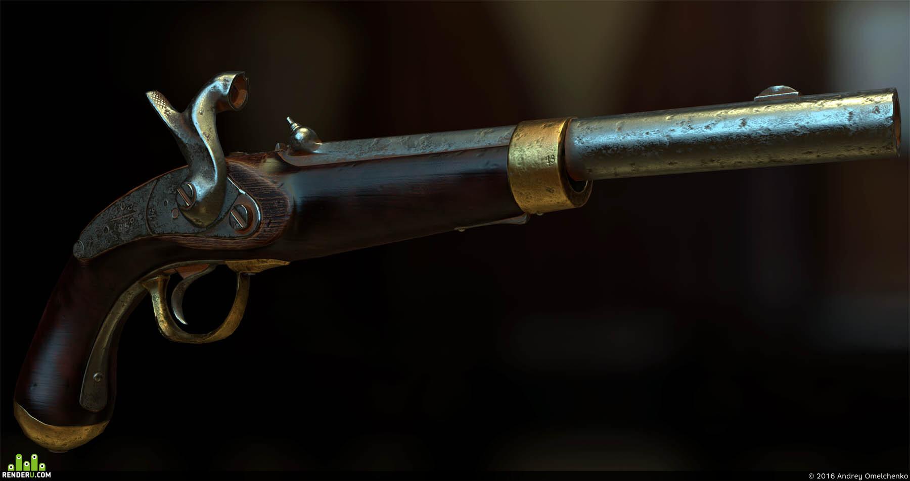 preview Русский солдатский капсюльный пистолет образца 1848 года