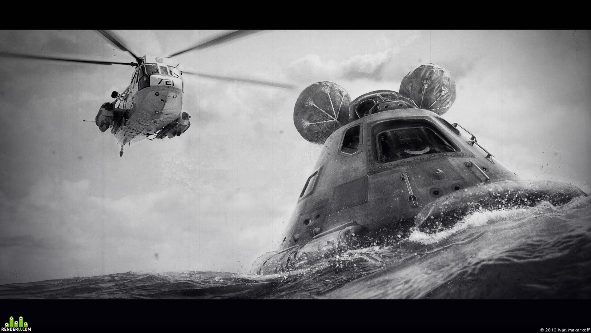 preview Apollo 11