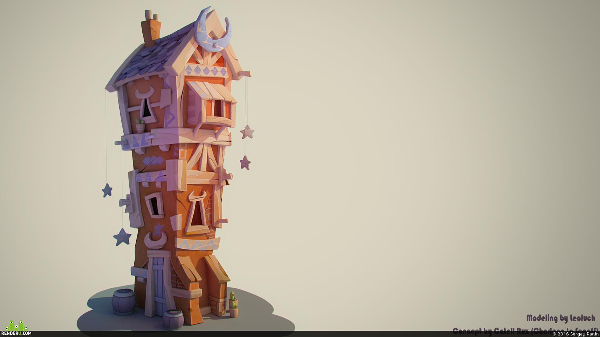 preview Лунный дом 3d