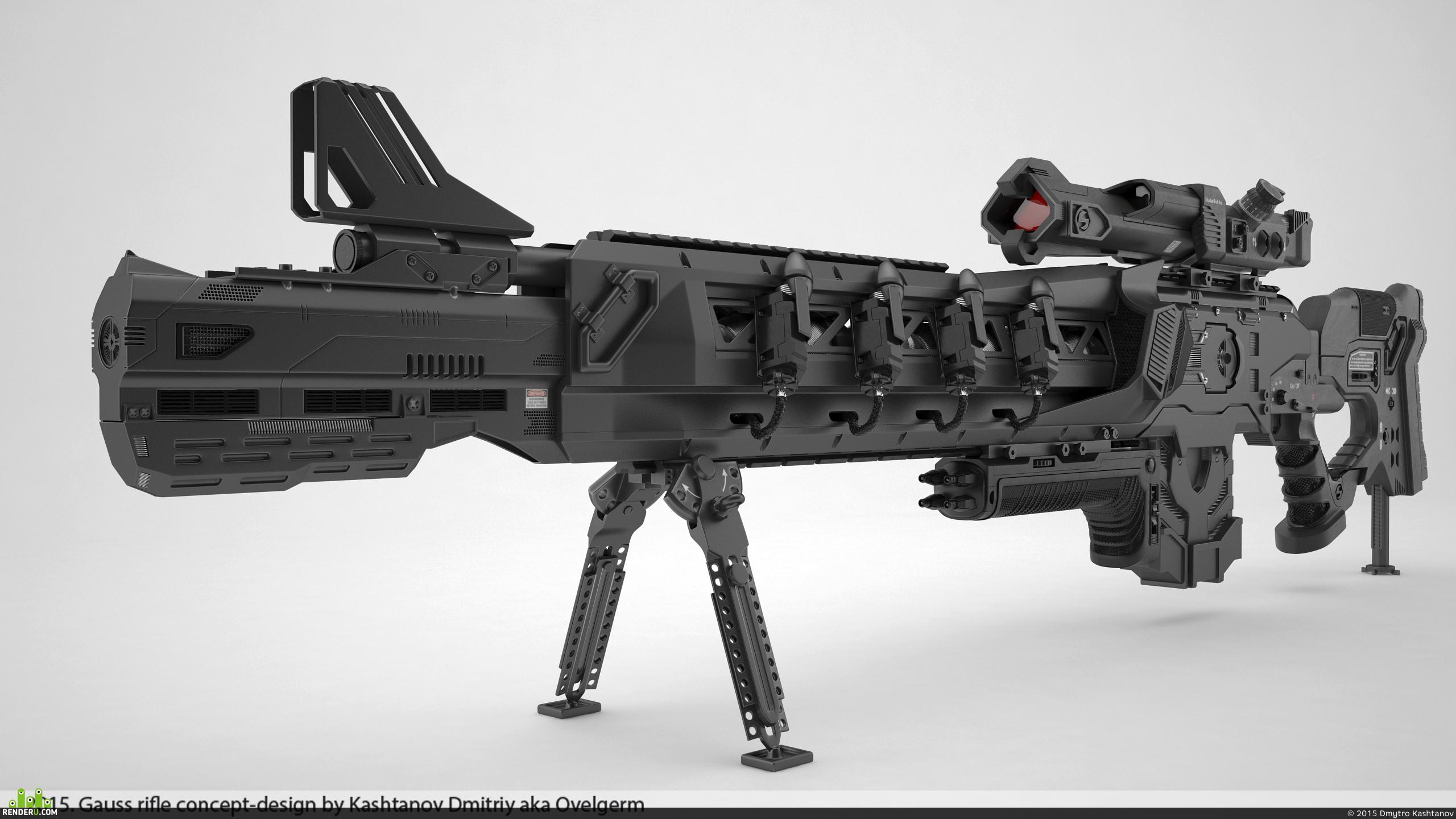 preview Мой личный концепт винтовки Гаусса