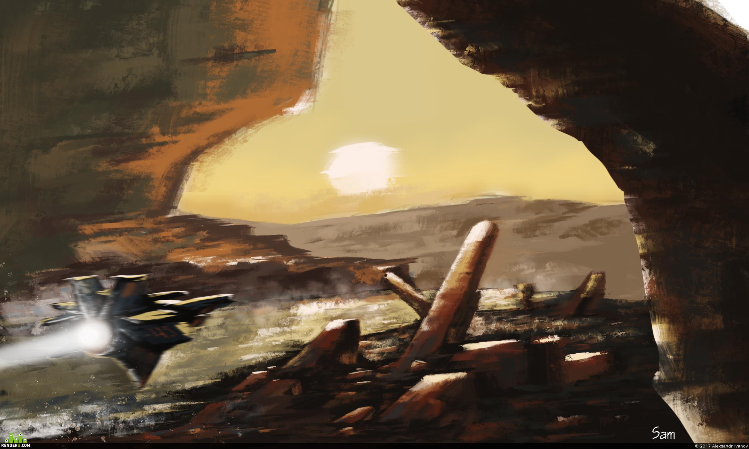 preview Моя Планета Марс