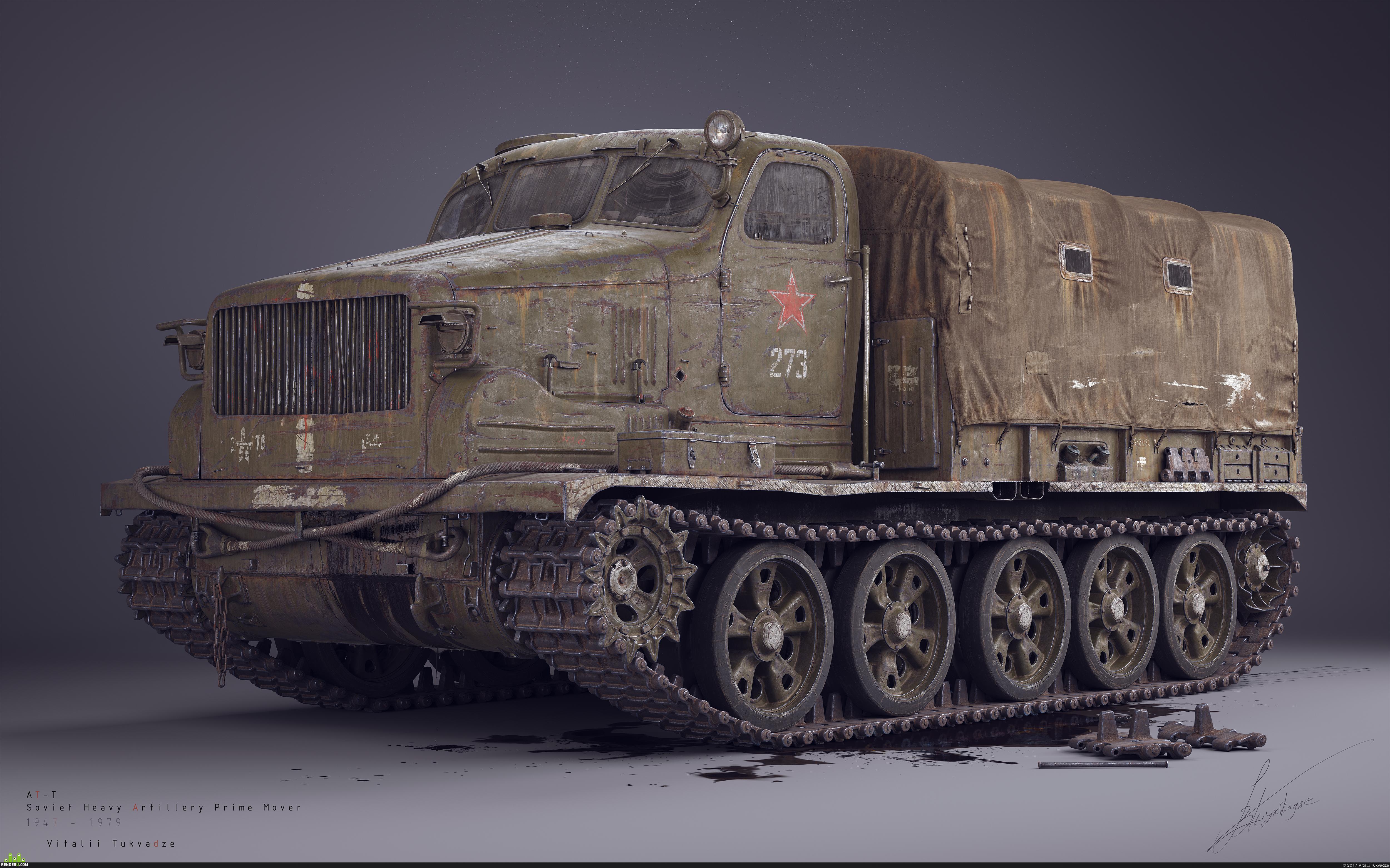 preview AT-T Тяжёлый Артиллерийский Тягач
