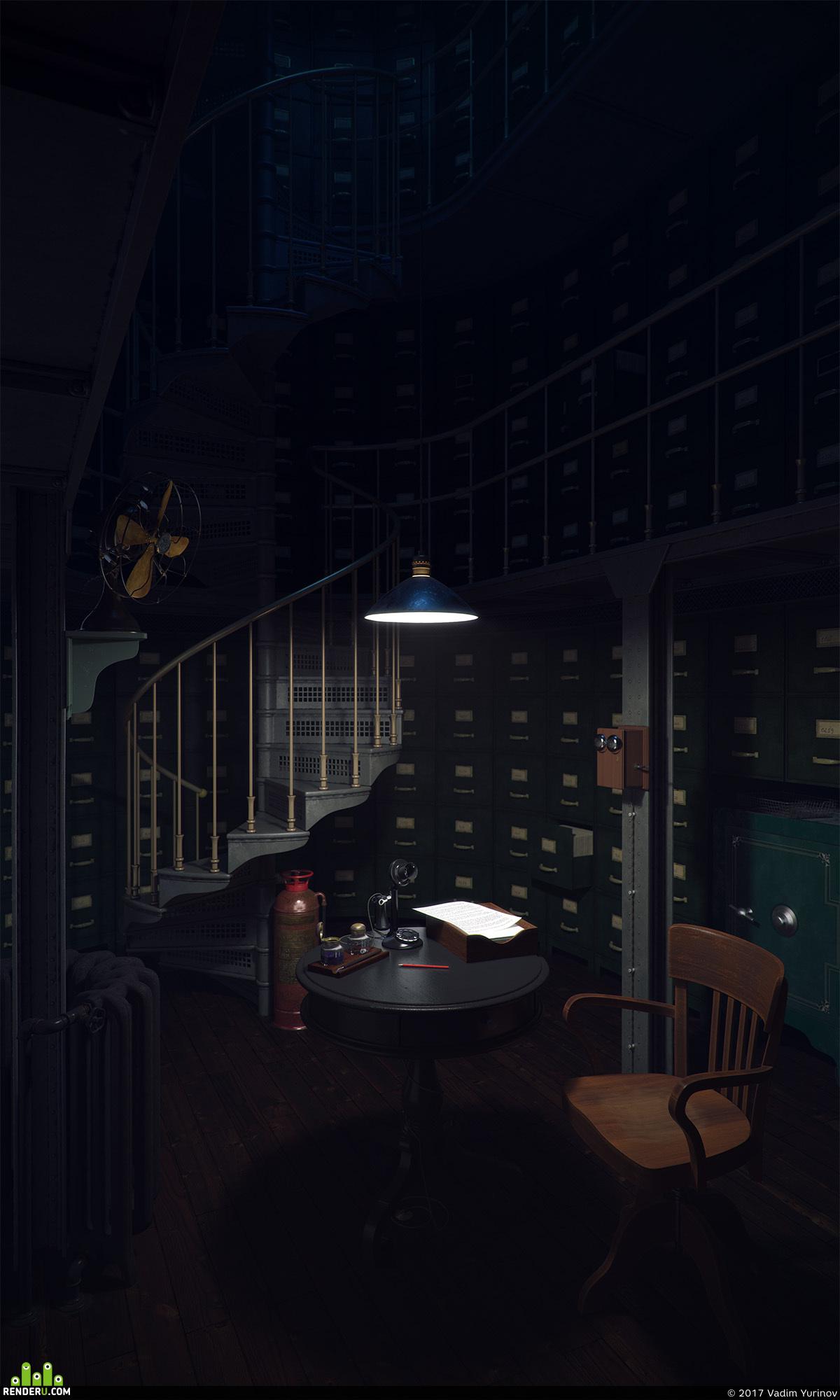preview Хранилище