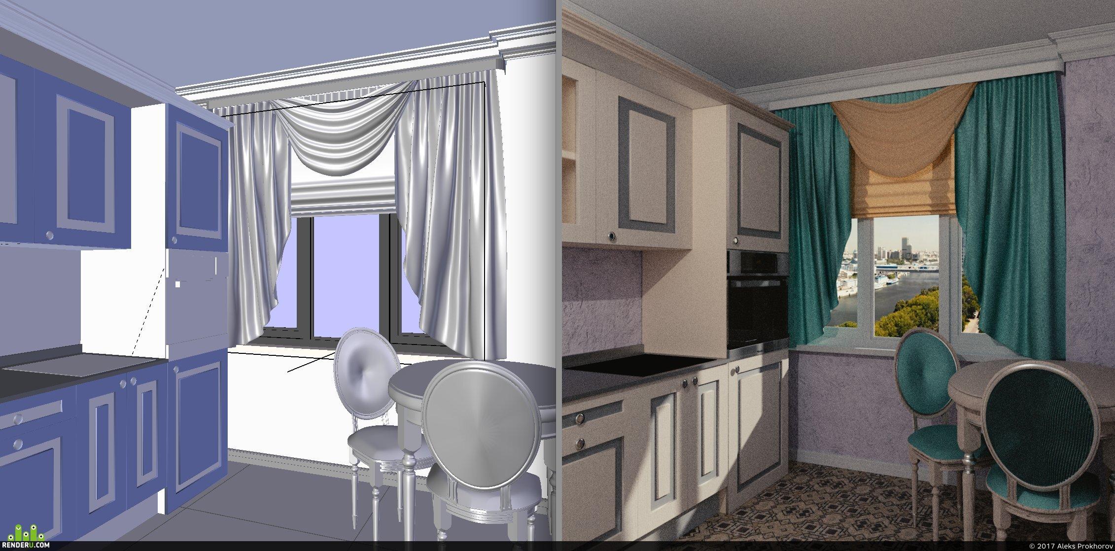 preview Визуализация кухни