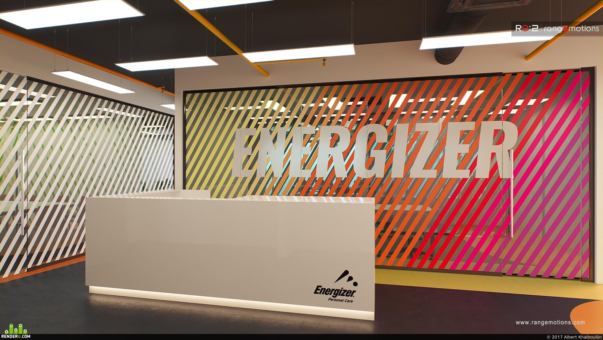 "preview 3D визуализация ""Energizer"""