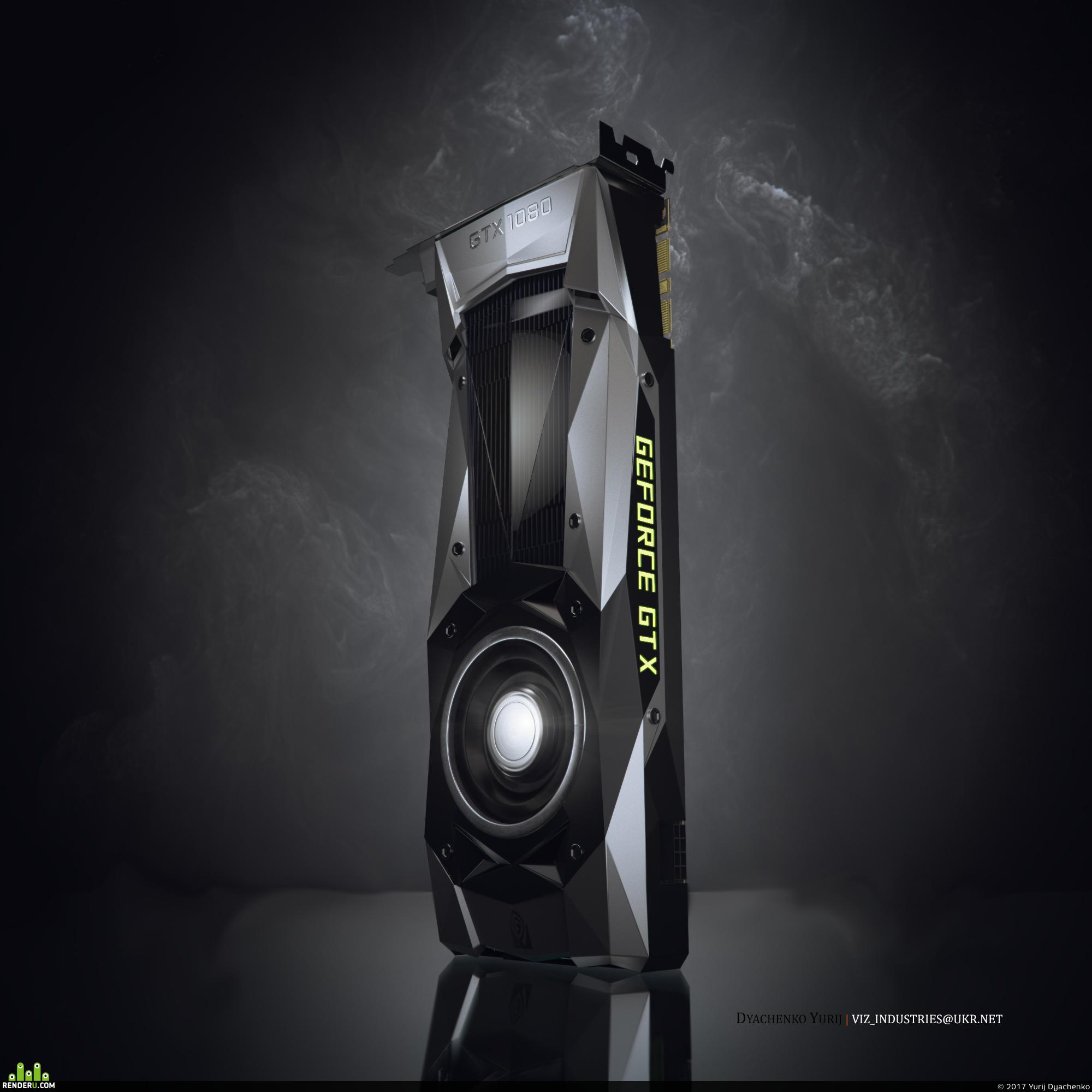 preview GTX1080