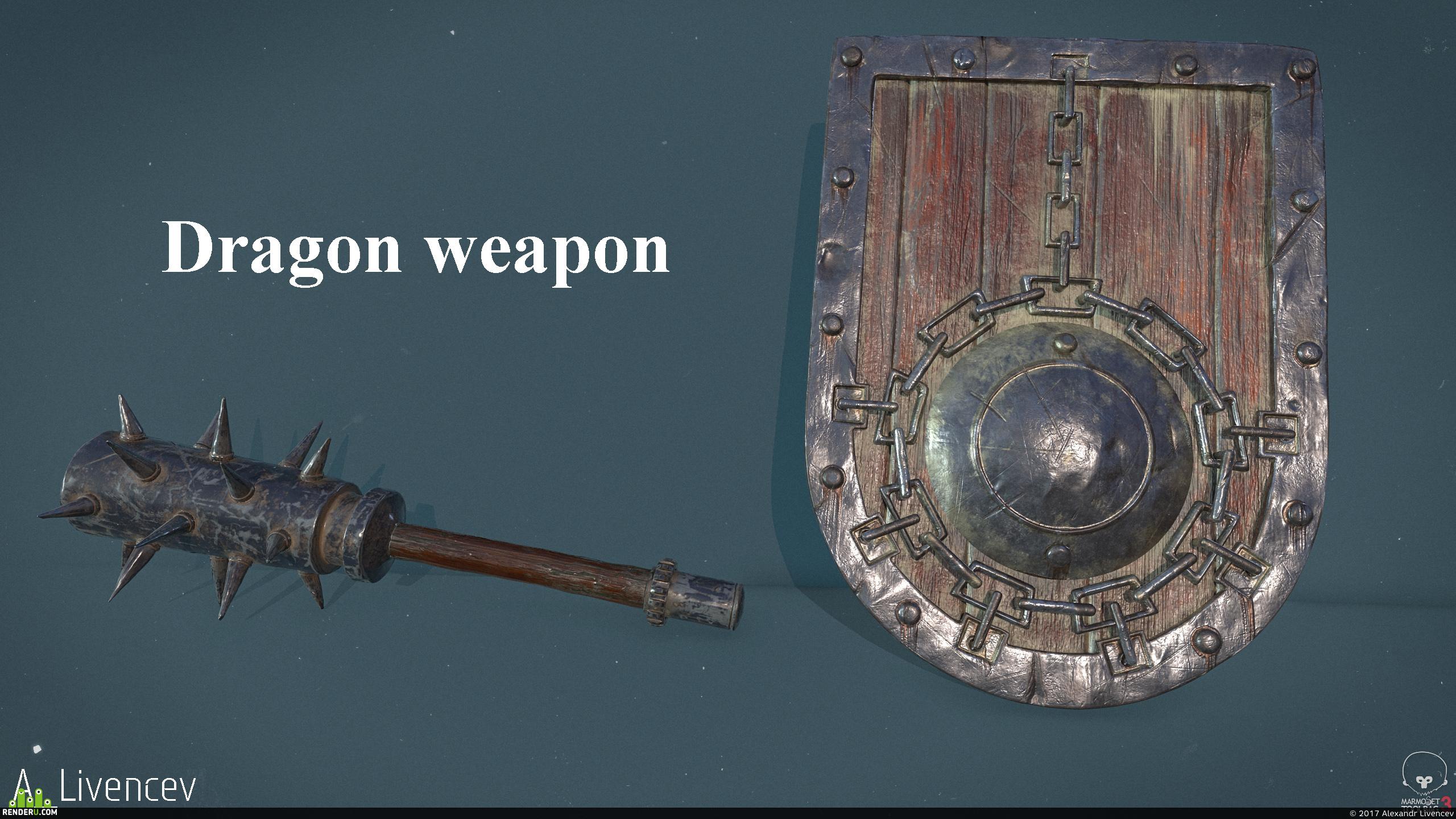 preview Драконье оружие