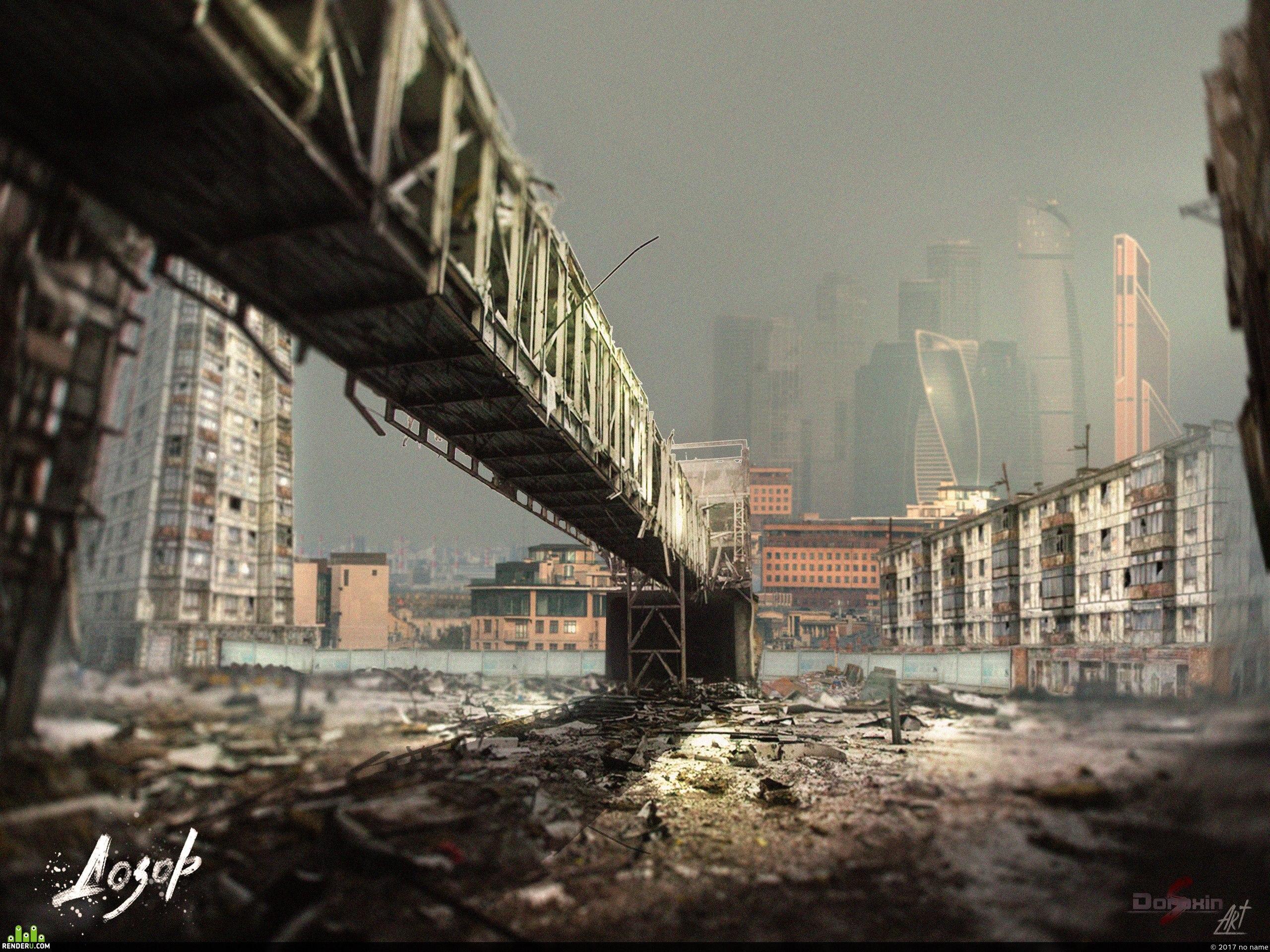 preview На задворках Москвы