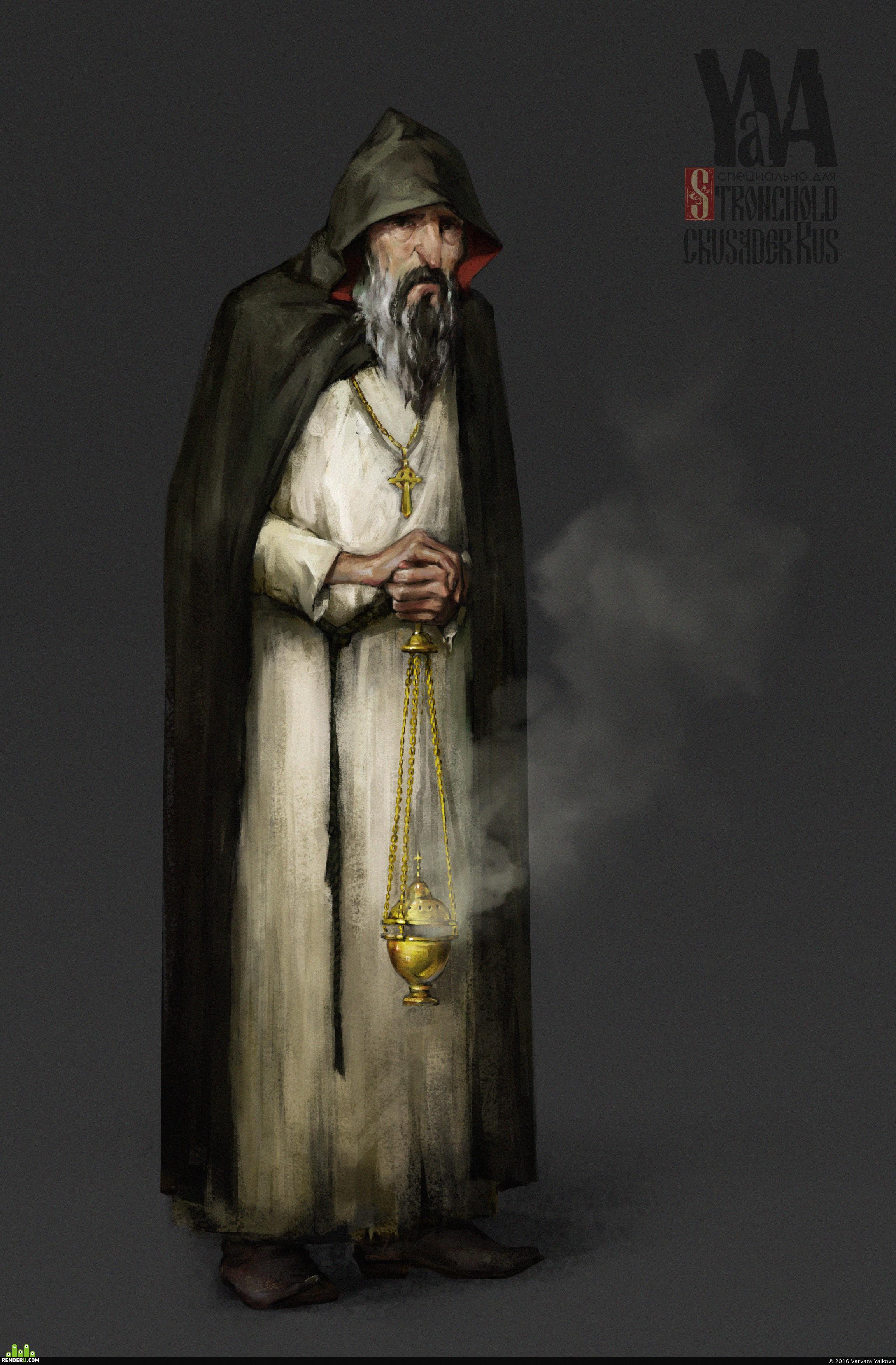 preview Священник