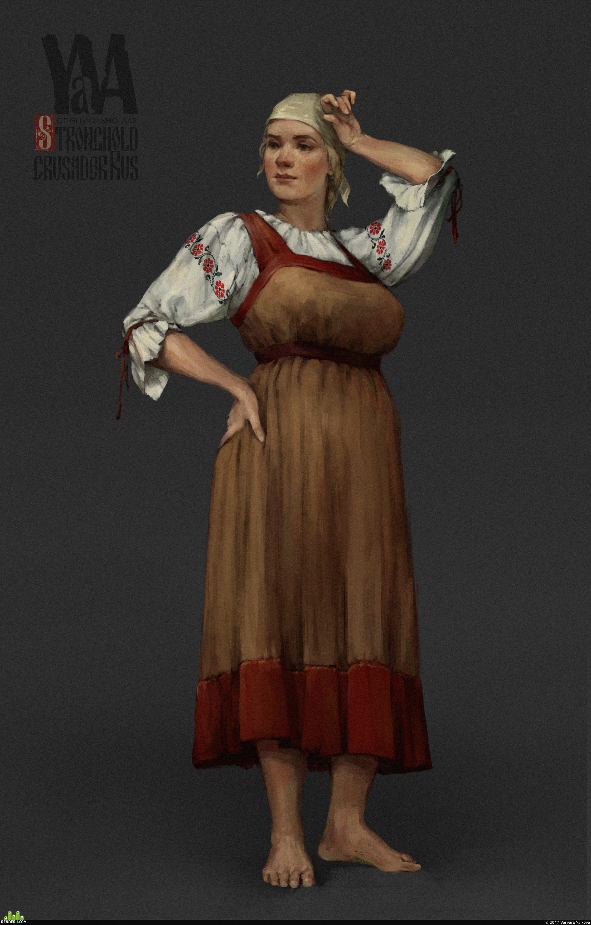 Средневековая крестьянка картинки