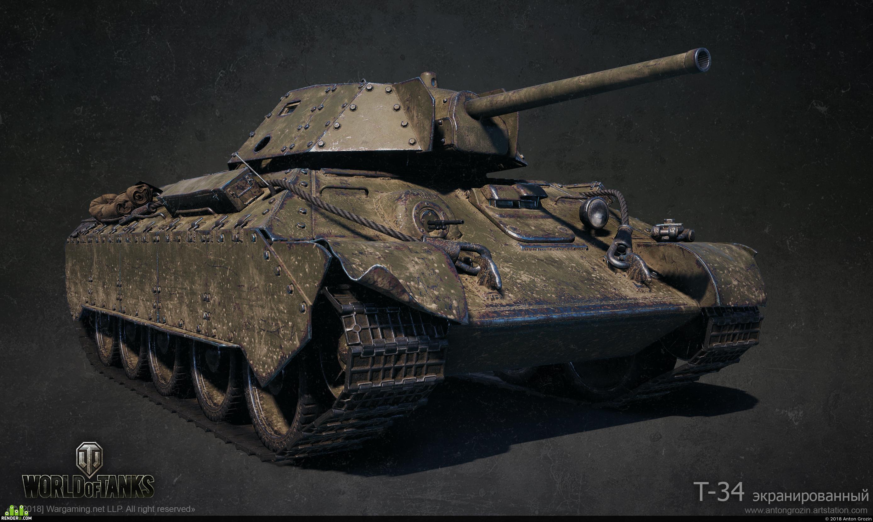 preview Т-34 экранированный