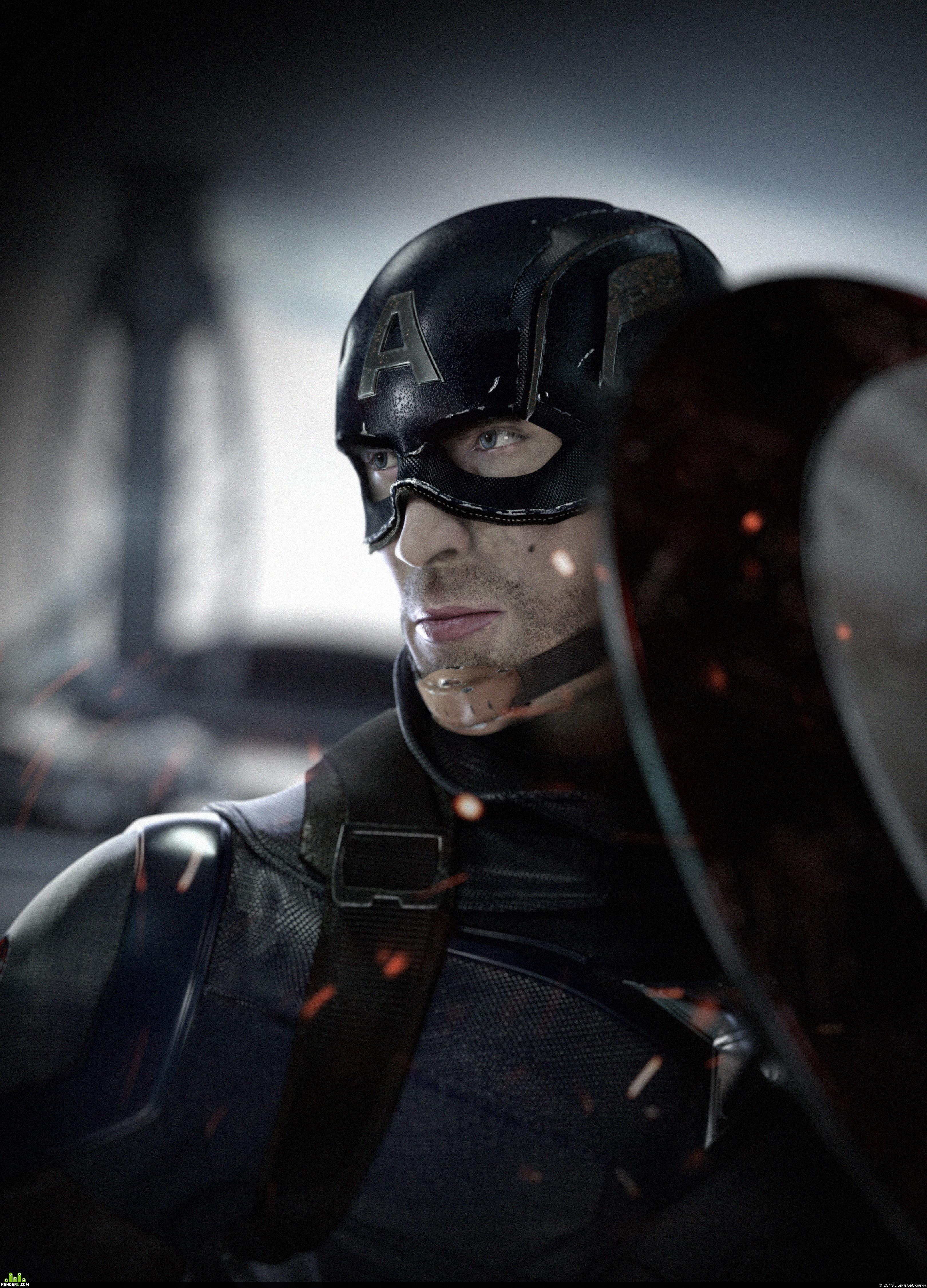 """preview Первый мститель (Капитан Америка). Костюм из """"Гражданской войны"""""""