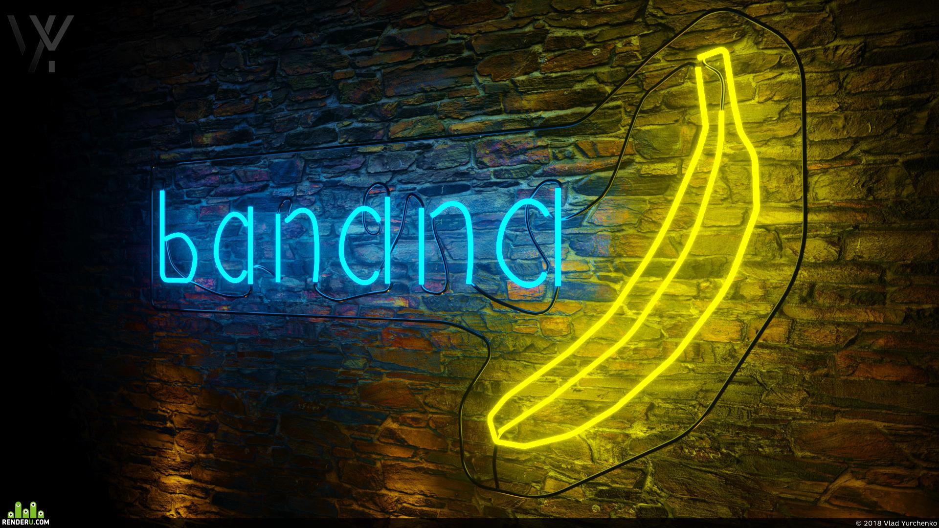 preview Банановое настроение