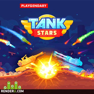 preview Tank Stars