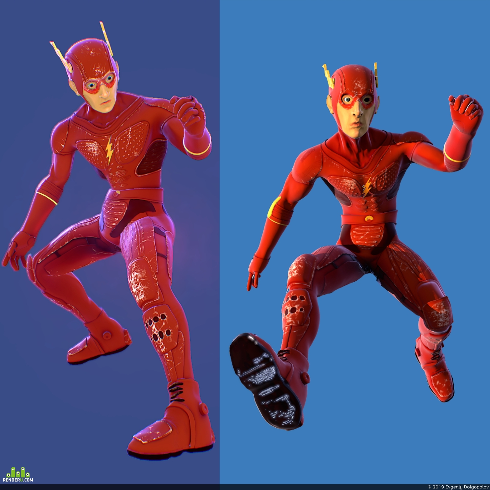 preview Flash boy
