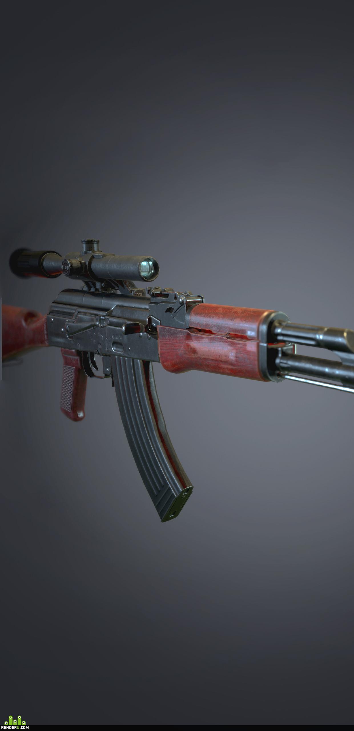 preview AK-47 Rifle