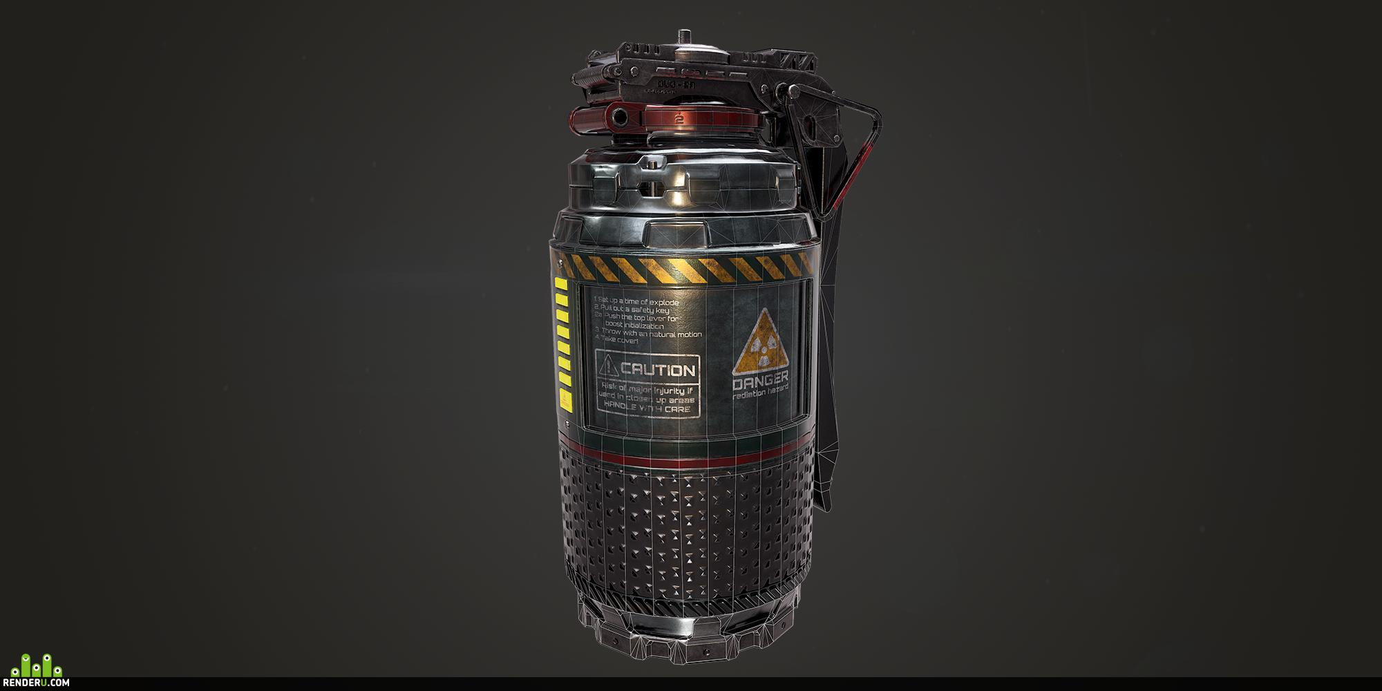 preview Sci-fi grenade