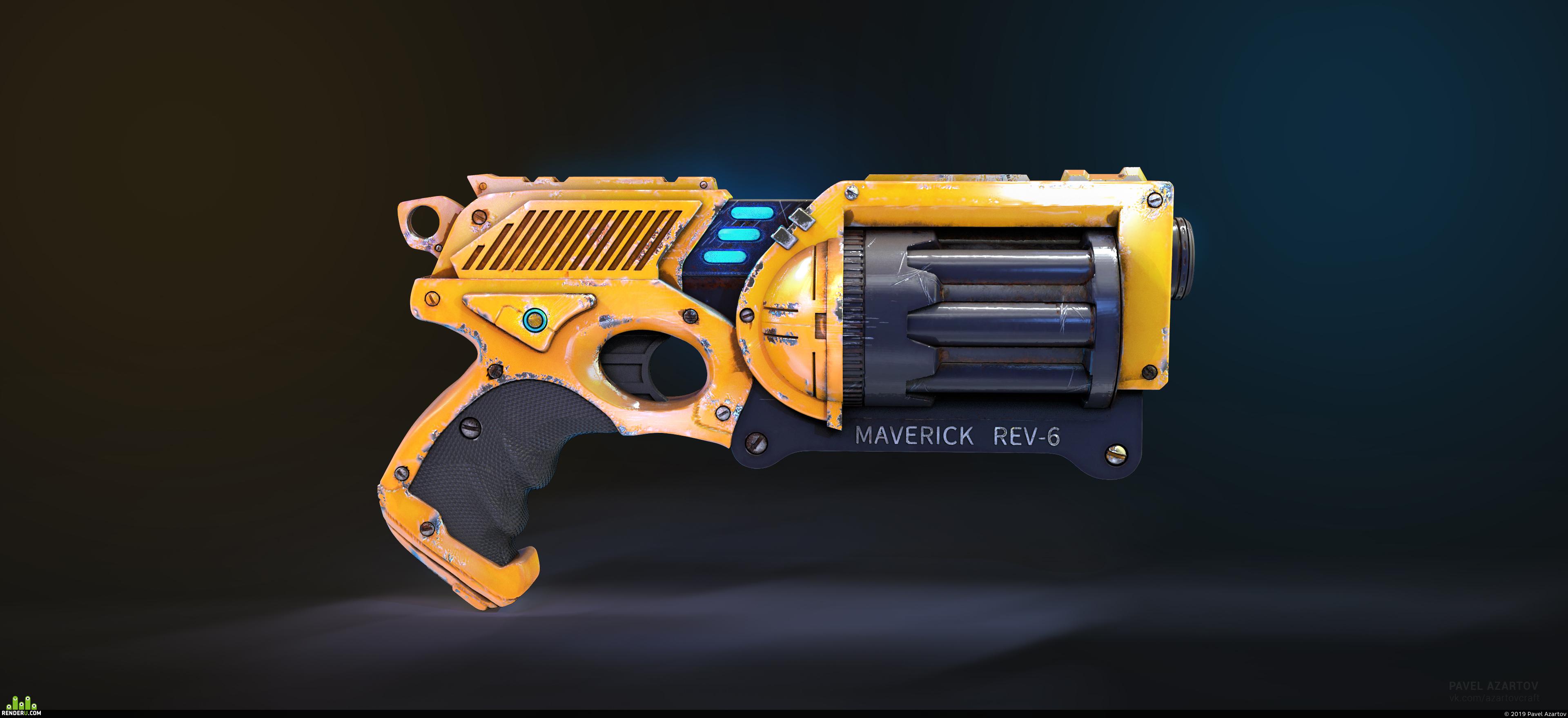 preview Maverick REV-6