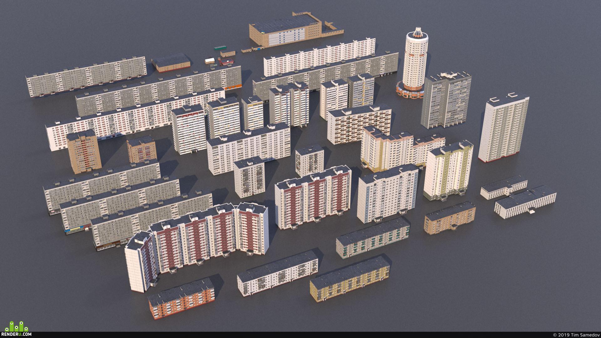 preview Типовые серии домов
