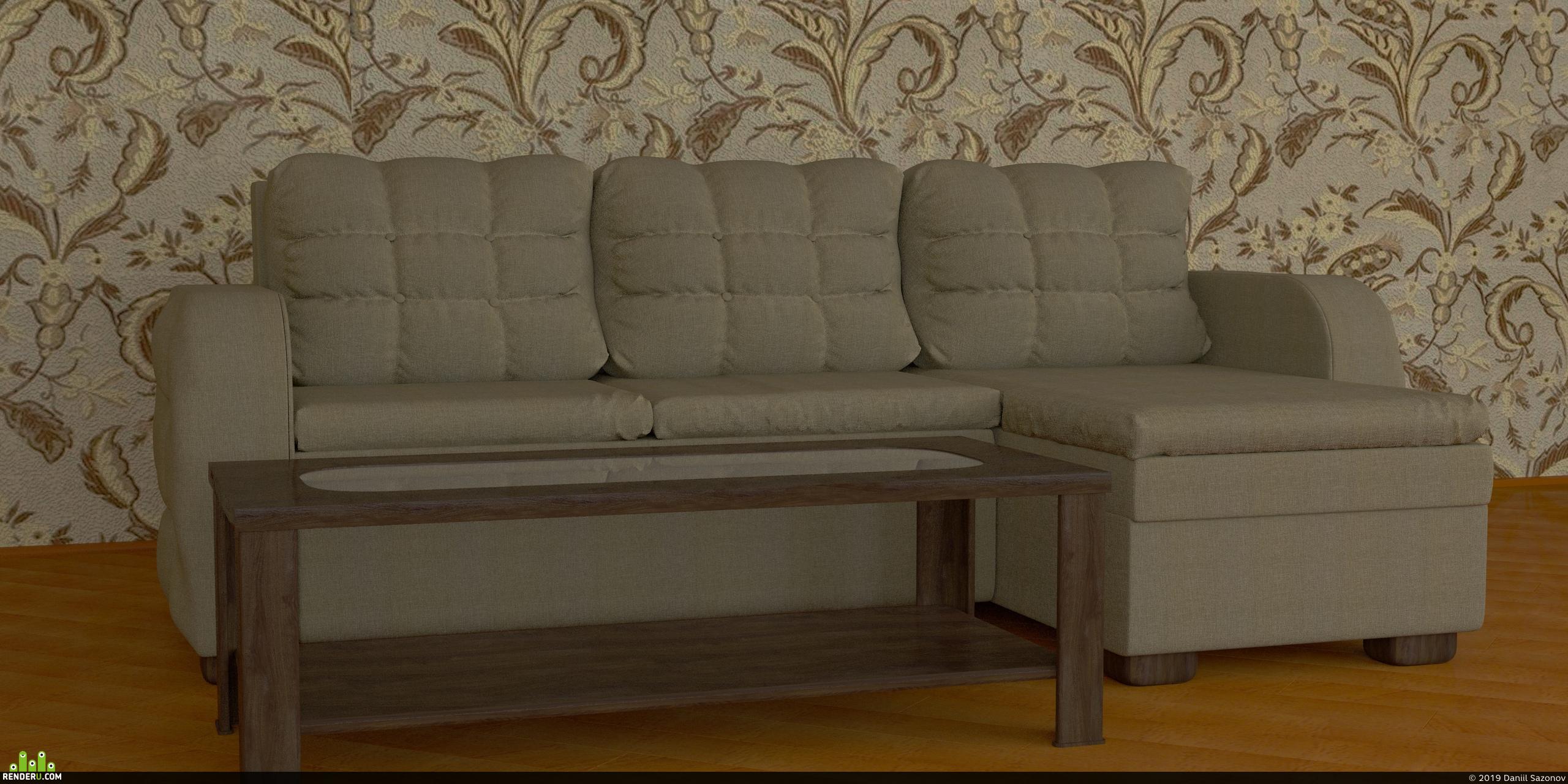 preview Sofa