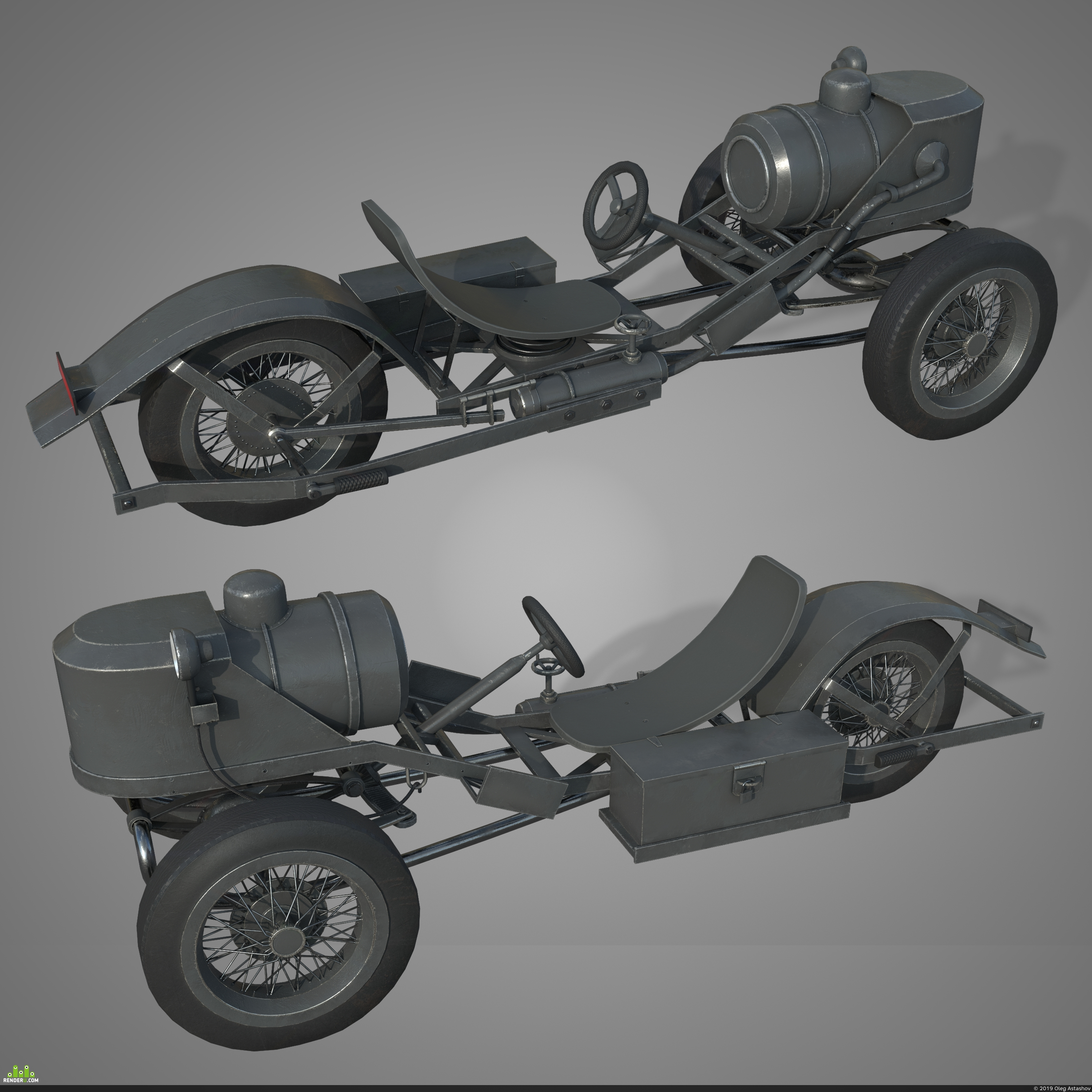 preview Support Recon Vehicle