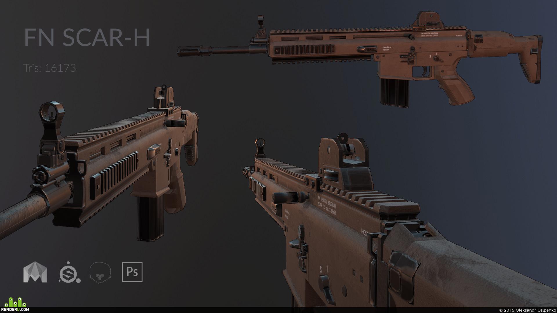 preview Штурмовая винтовка SCAR-H