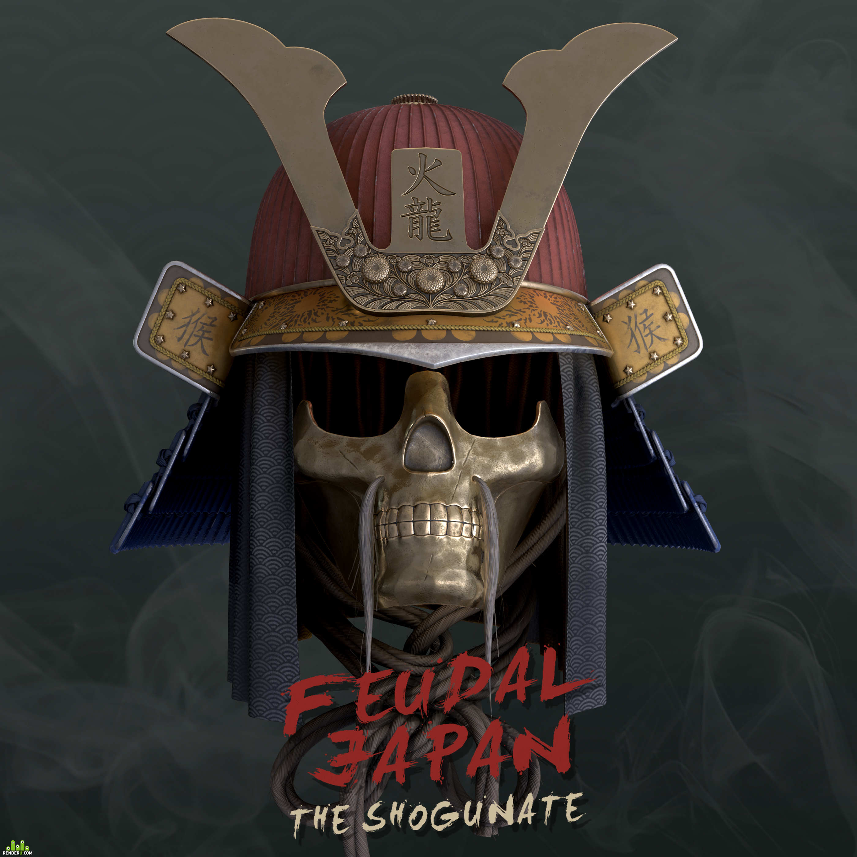 preview The Oni Helmet