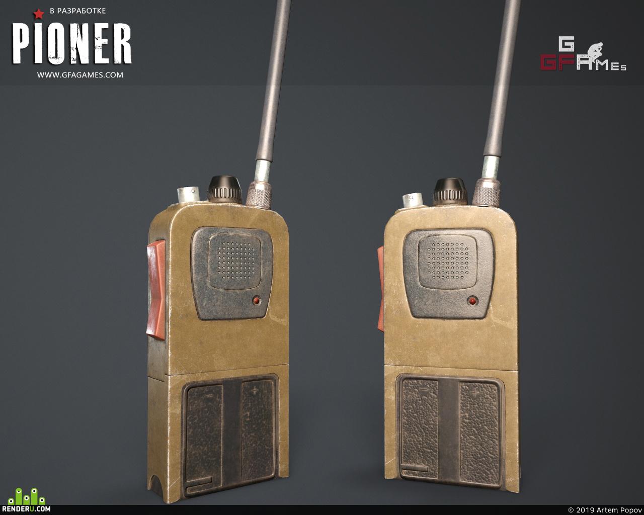 preview Радиостанция