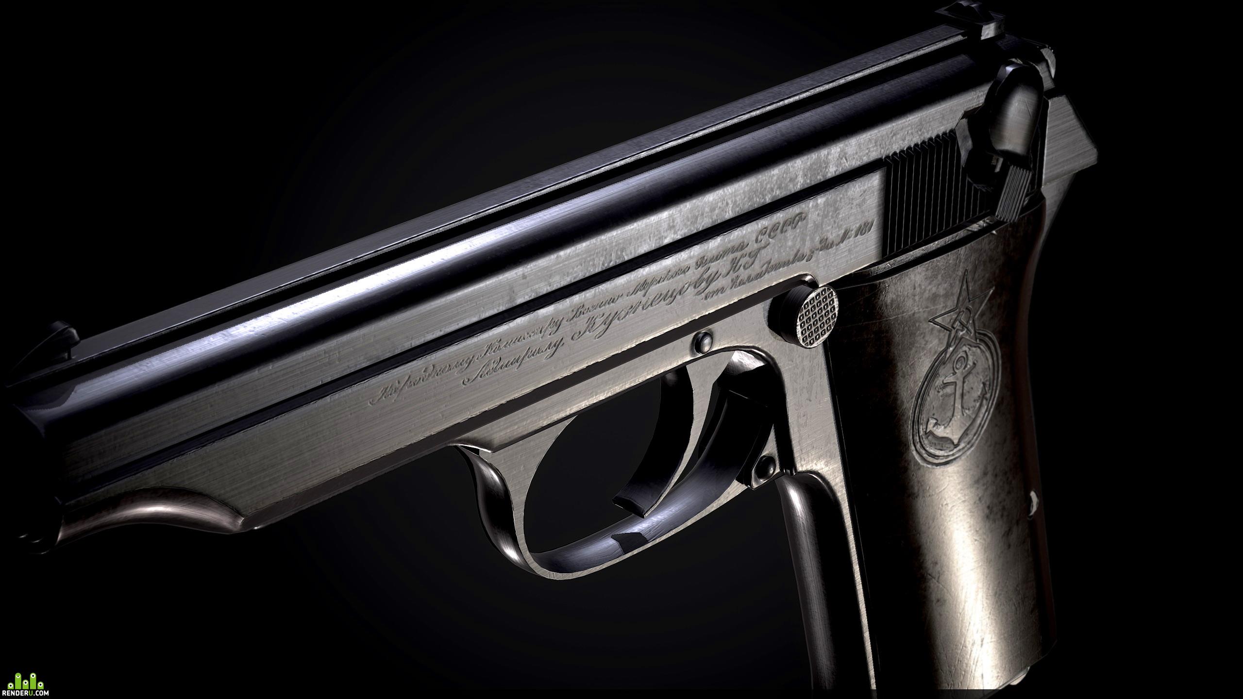 """preview Пистолет """"Балтиец"""""""
