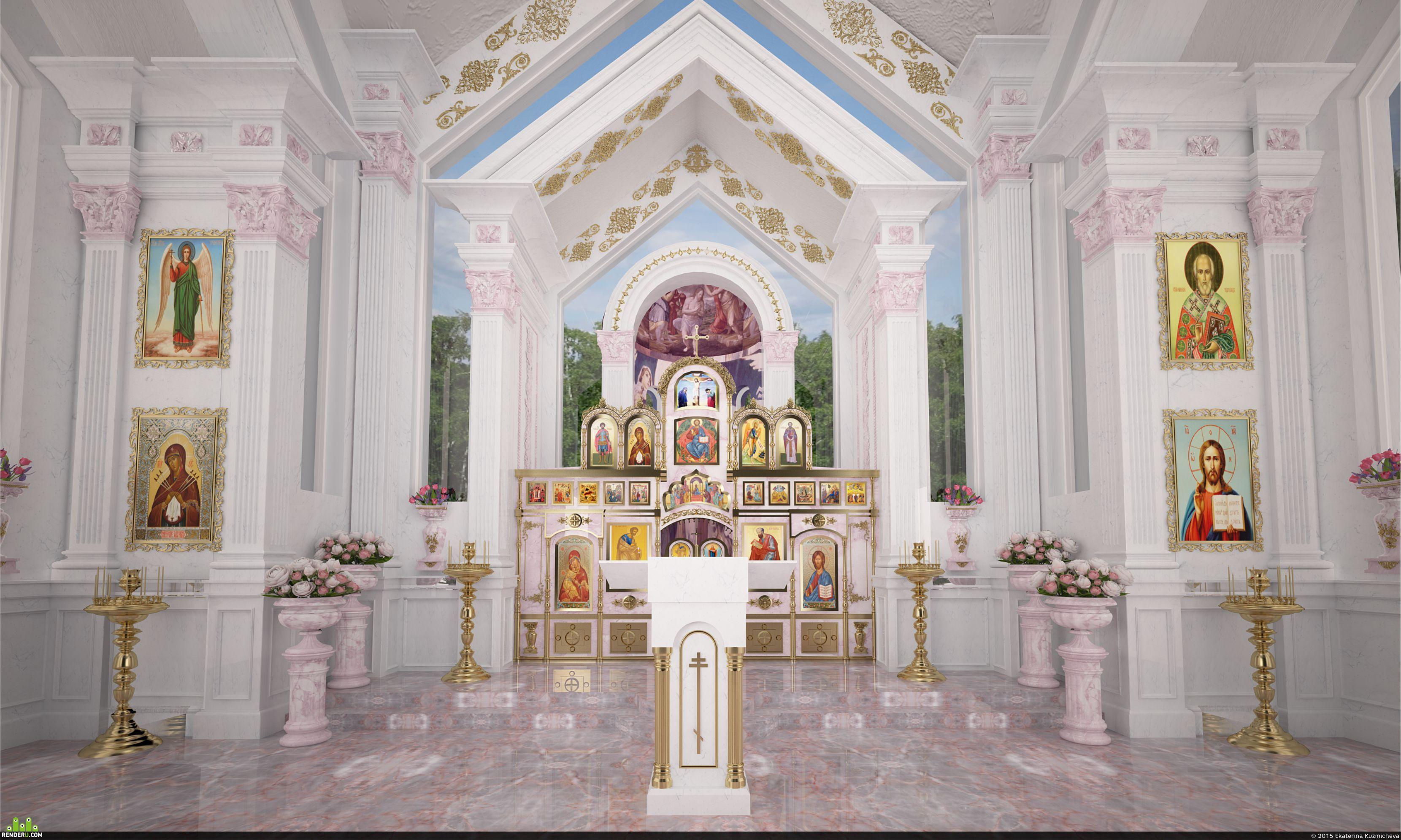 preview Интерьер Церкви