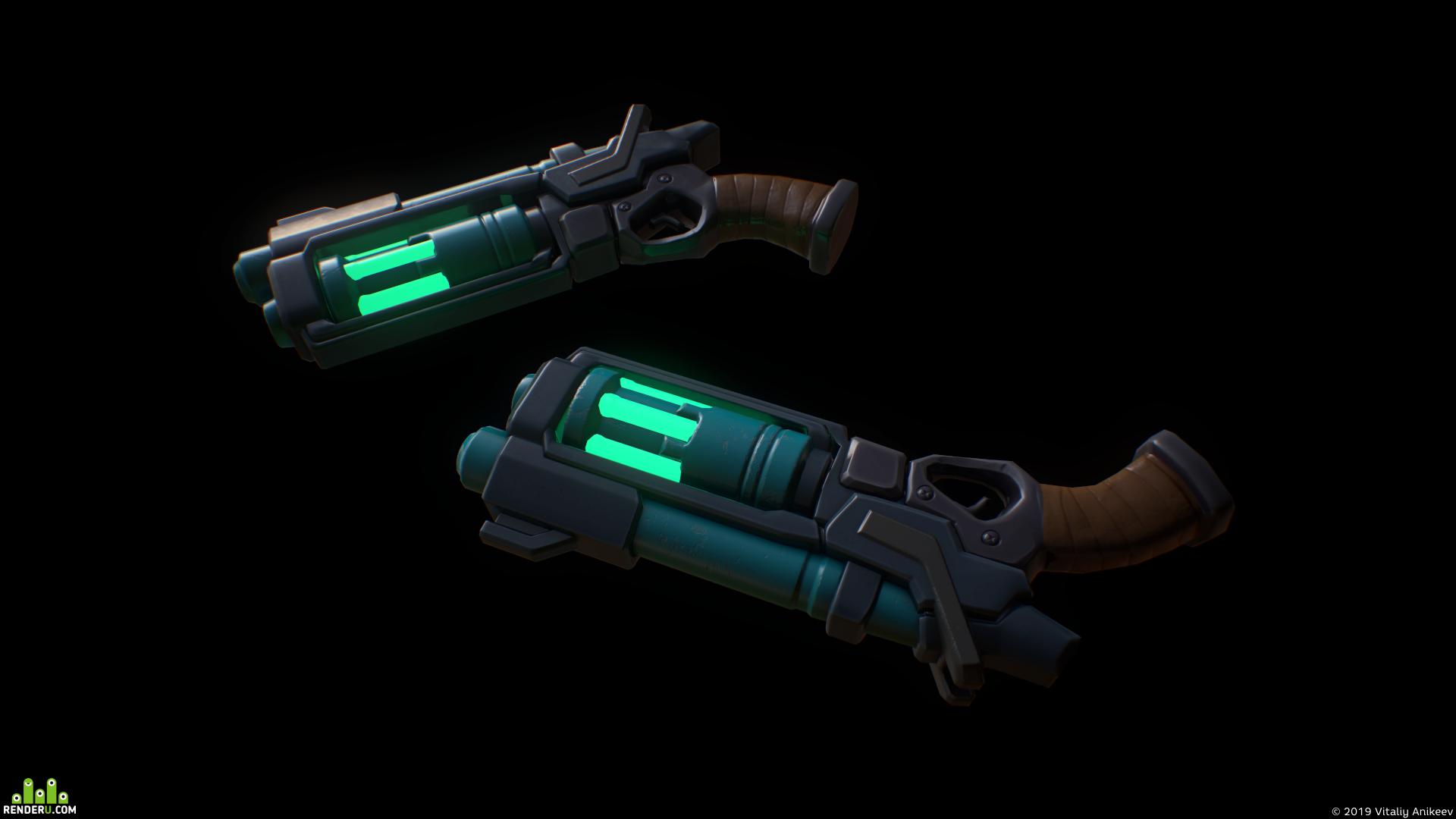 preview Revolver of a scorpion