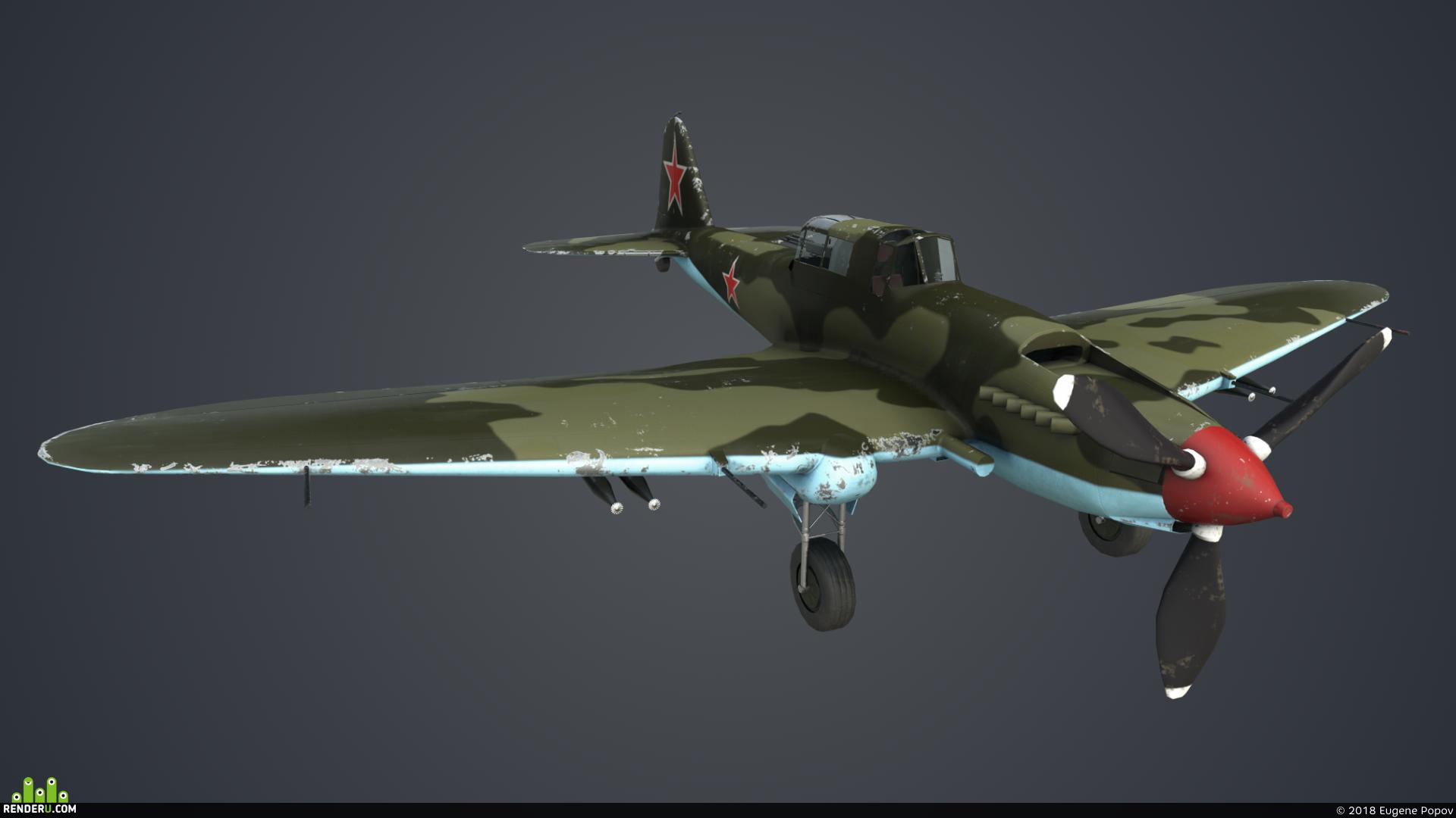 preview Ил-2 Штурмовик