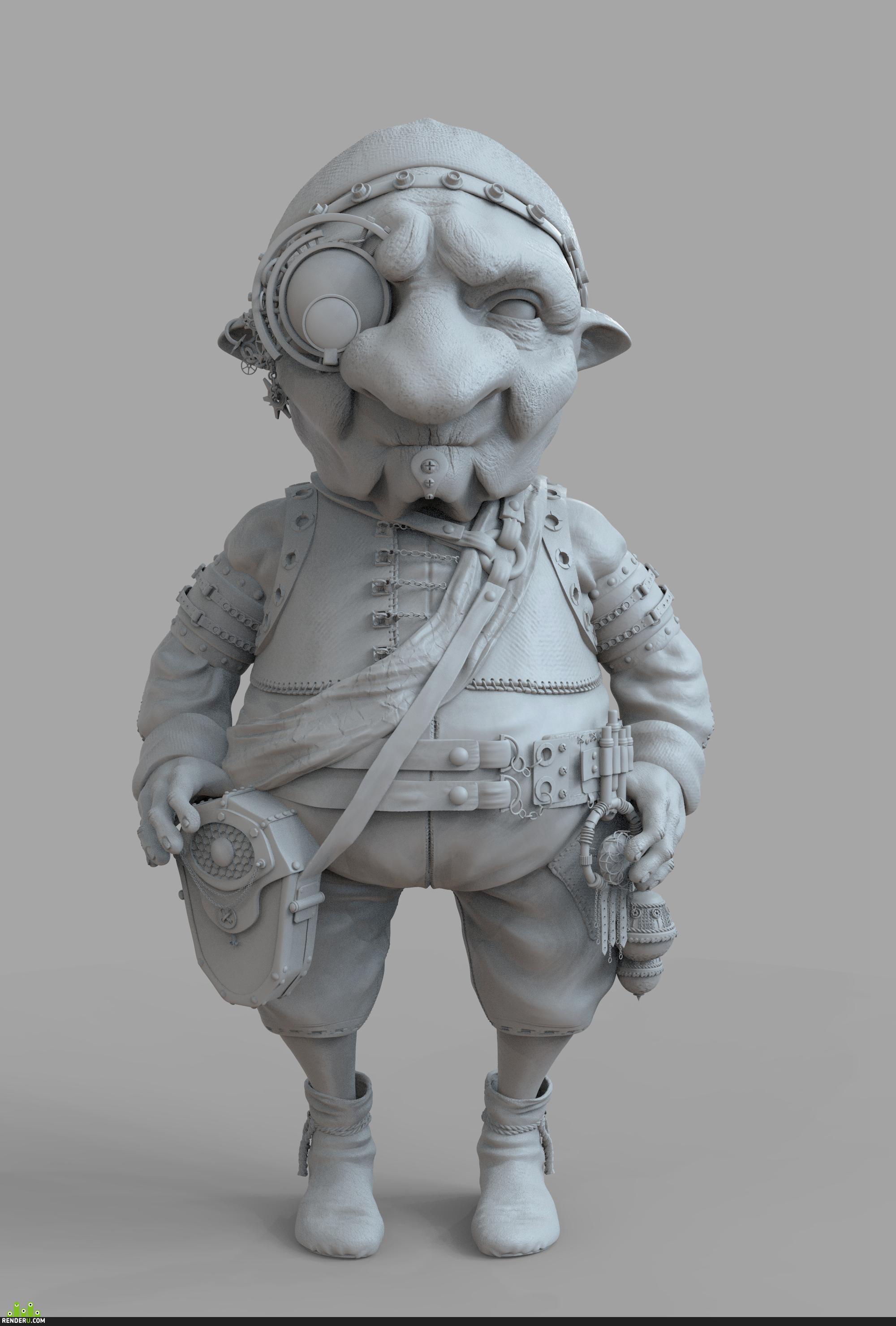 preview Gnome