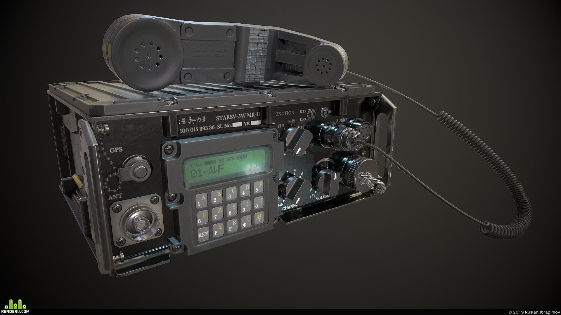 preview Военное радио